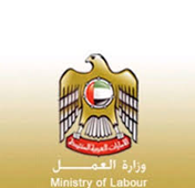 Ministry of Labour