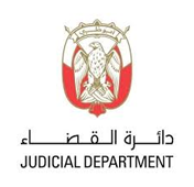 Judicial Department
