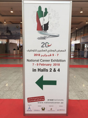 our participation in The National Career Exhibition