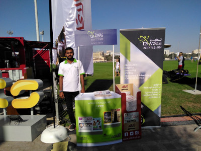 our participation in Mubadala World Tennis Championship