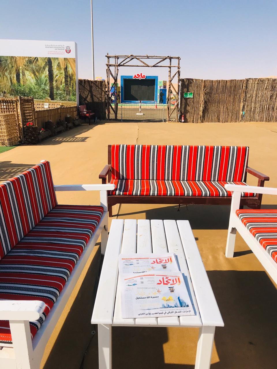Liwa International Festival 2020