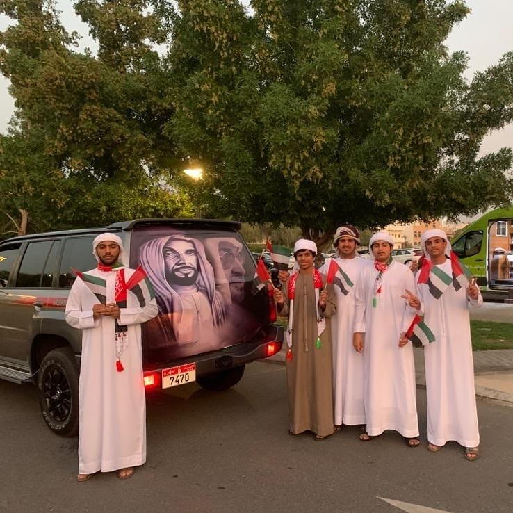 National Day Celebrations 48th at Umm Al Emarat Park