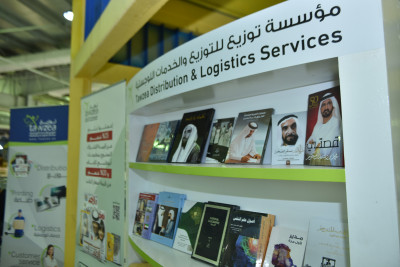 Book exhibition at Abu Dhabi Cooperative Society 2019