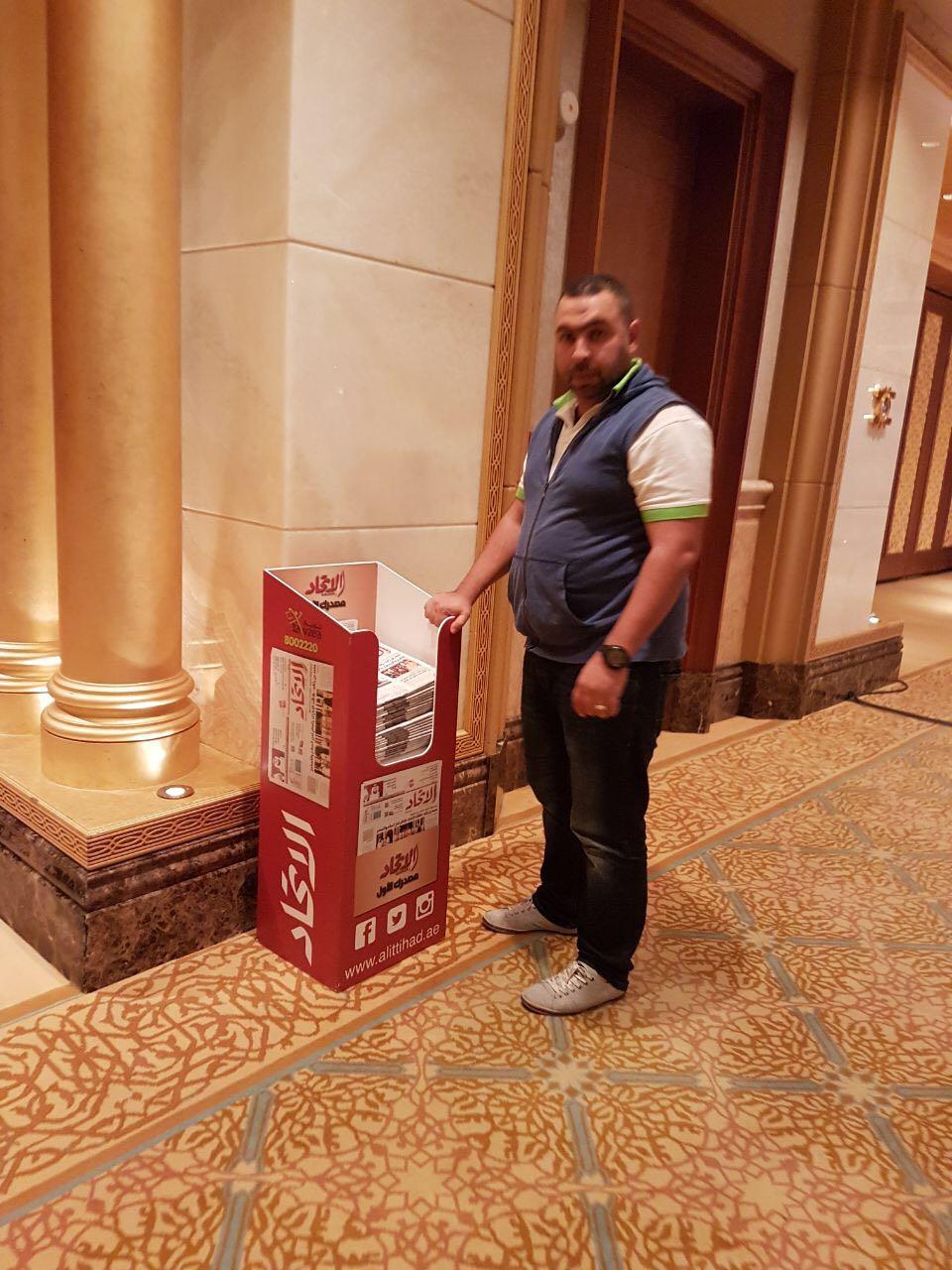 مشاركتنا في حفل جائزة أبوظبي للأداء الحكومي المتميز الدورة الخامسة