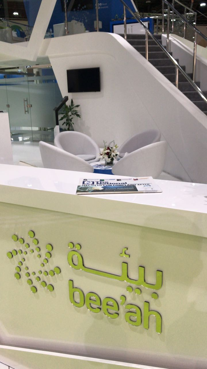 our participation in ABU DHABI SUSTAINABILITY WEEK 2018