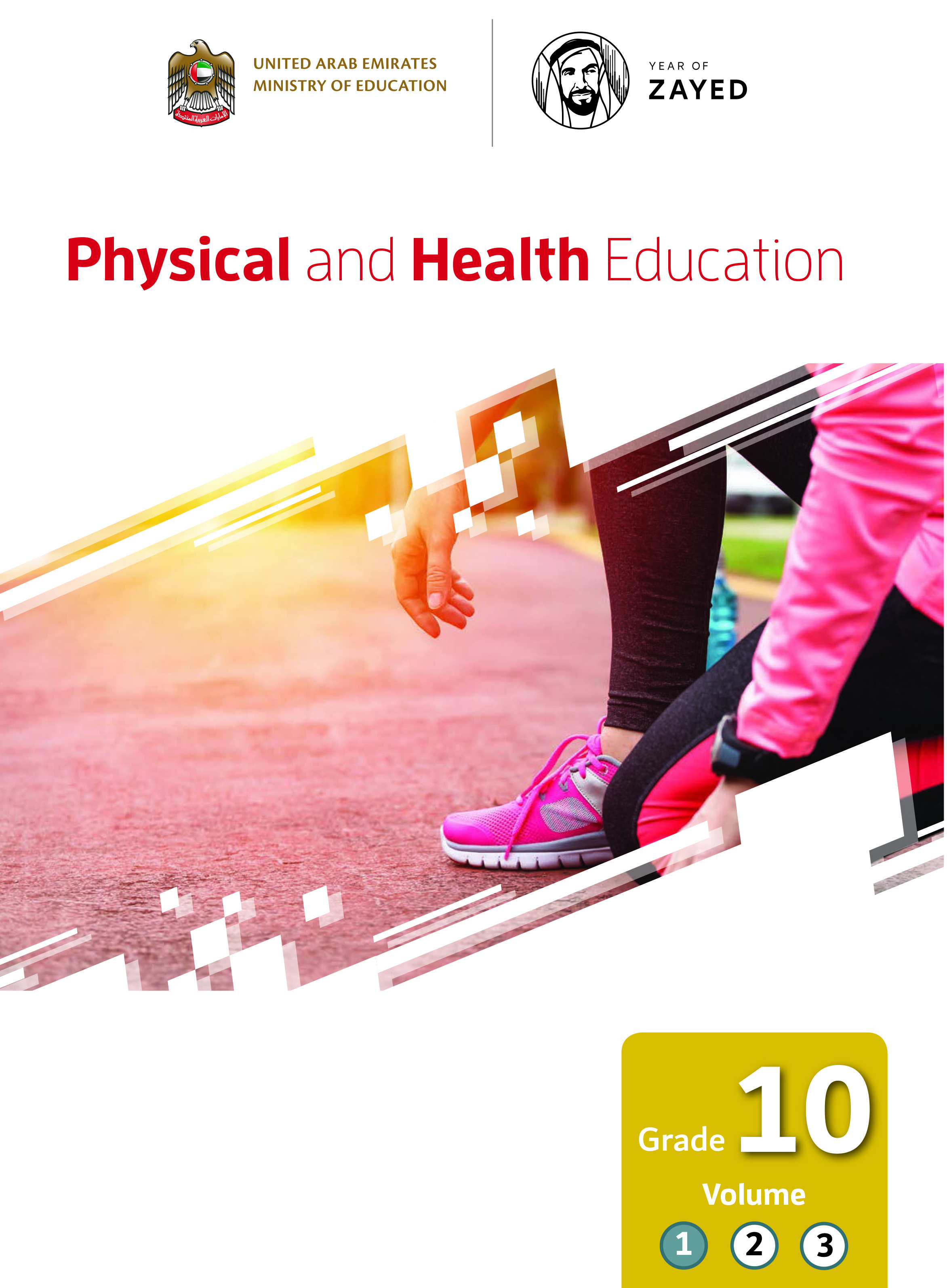 Physical and Health Education - SE_Girl - G10 - P01