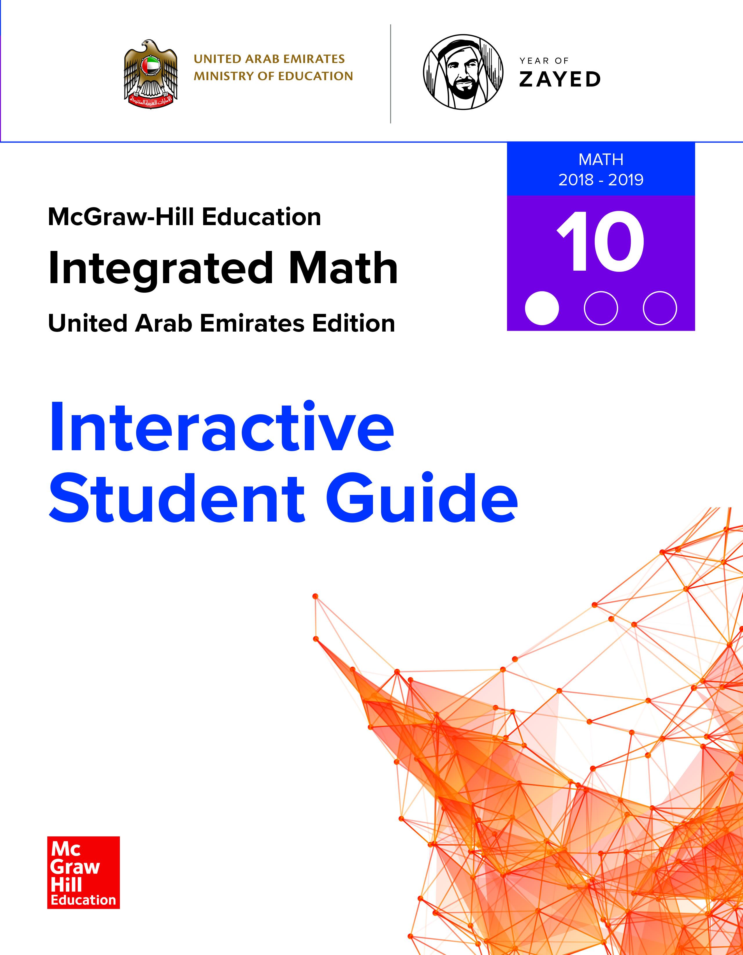 Integrated Math - ISG - SE- G10_GEN -P01