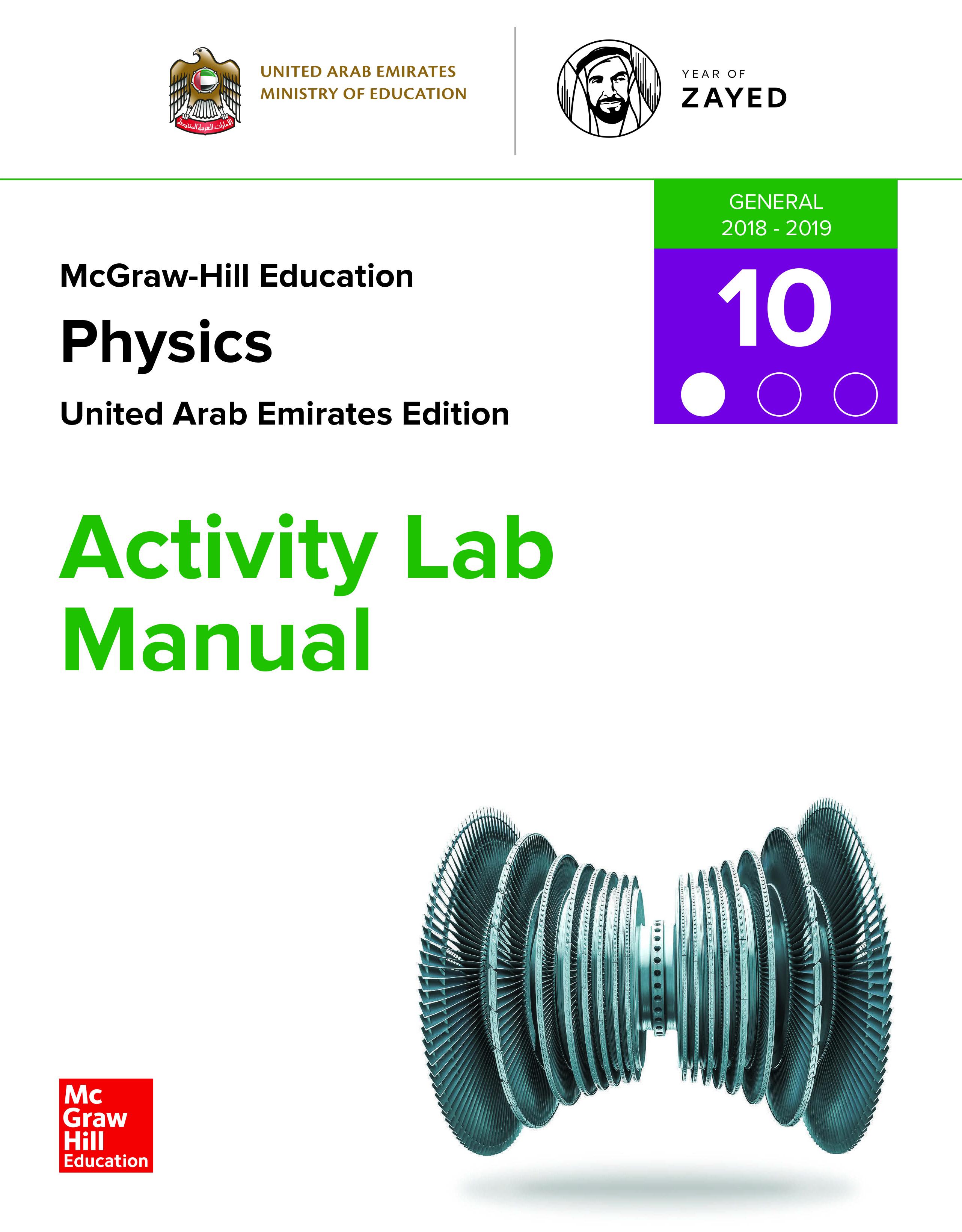 Physics - ALM - SE - G10_GEN - P01