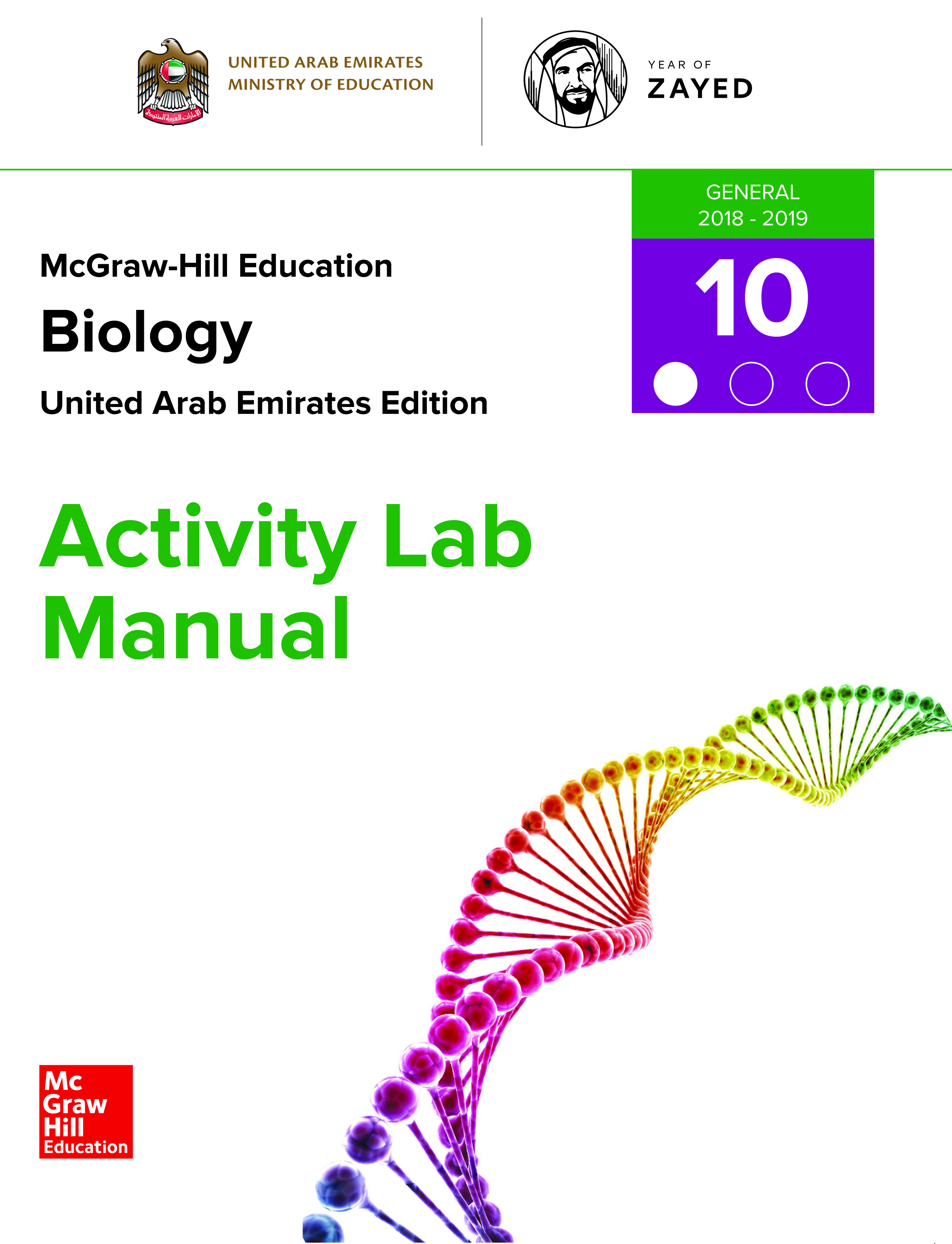 Biology - ALM - SE - G10_GEN - P01
