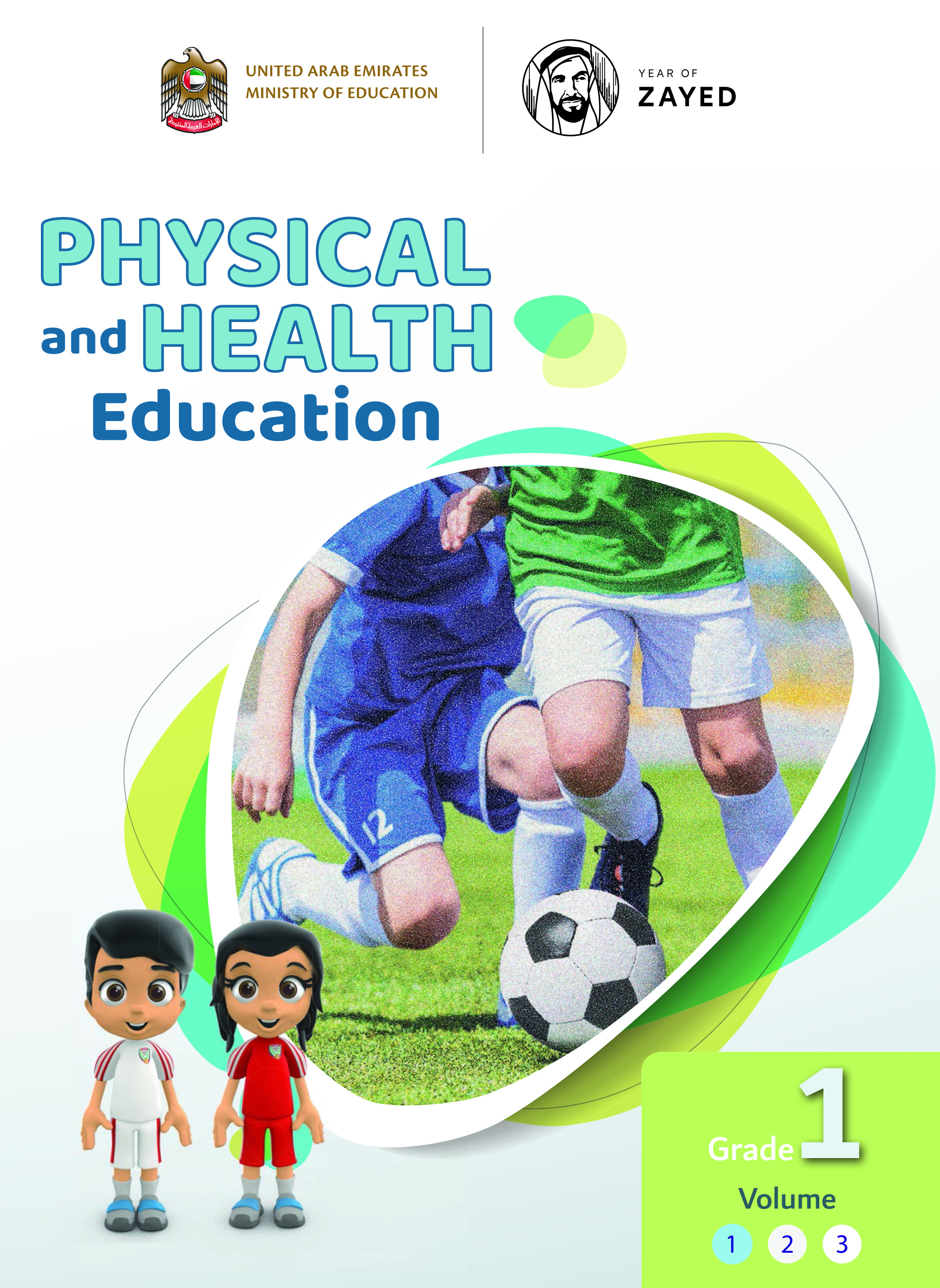 Physical and Health Education - SE - G01 - P01