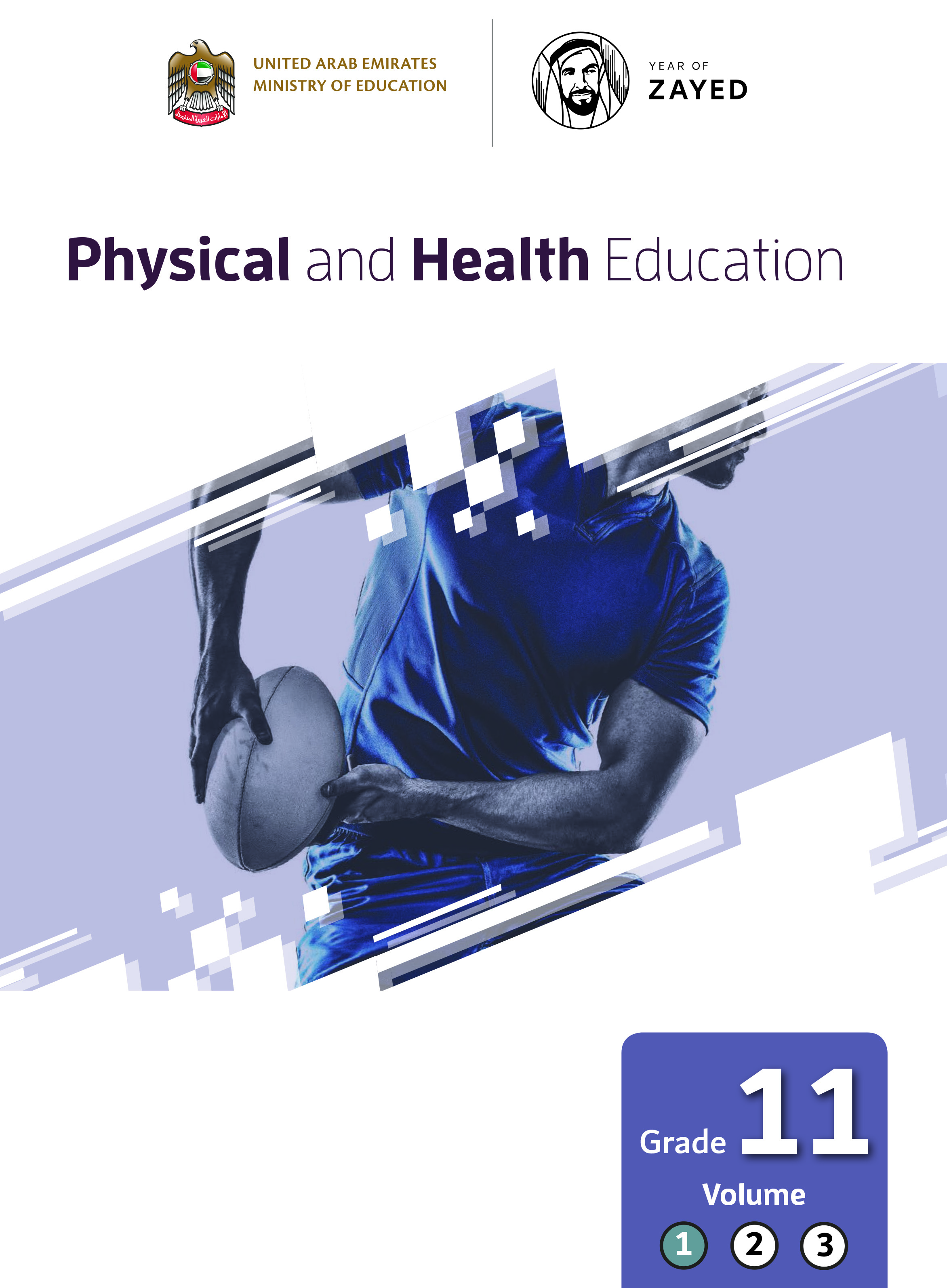 Physical and Health Education - SE_Boy - G11 - P01