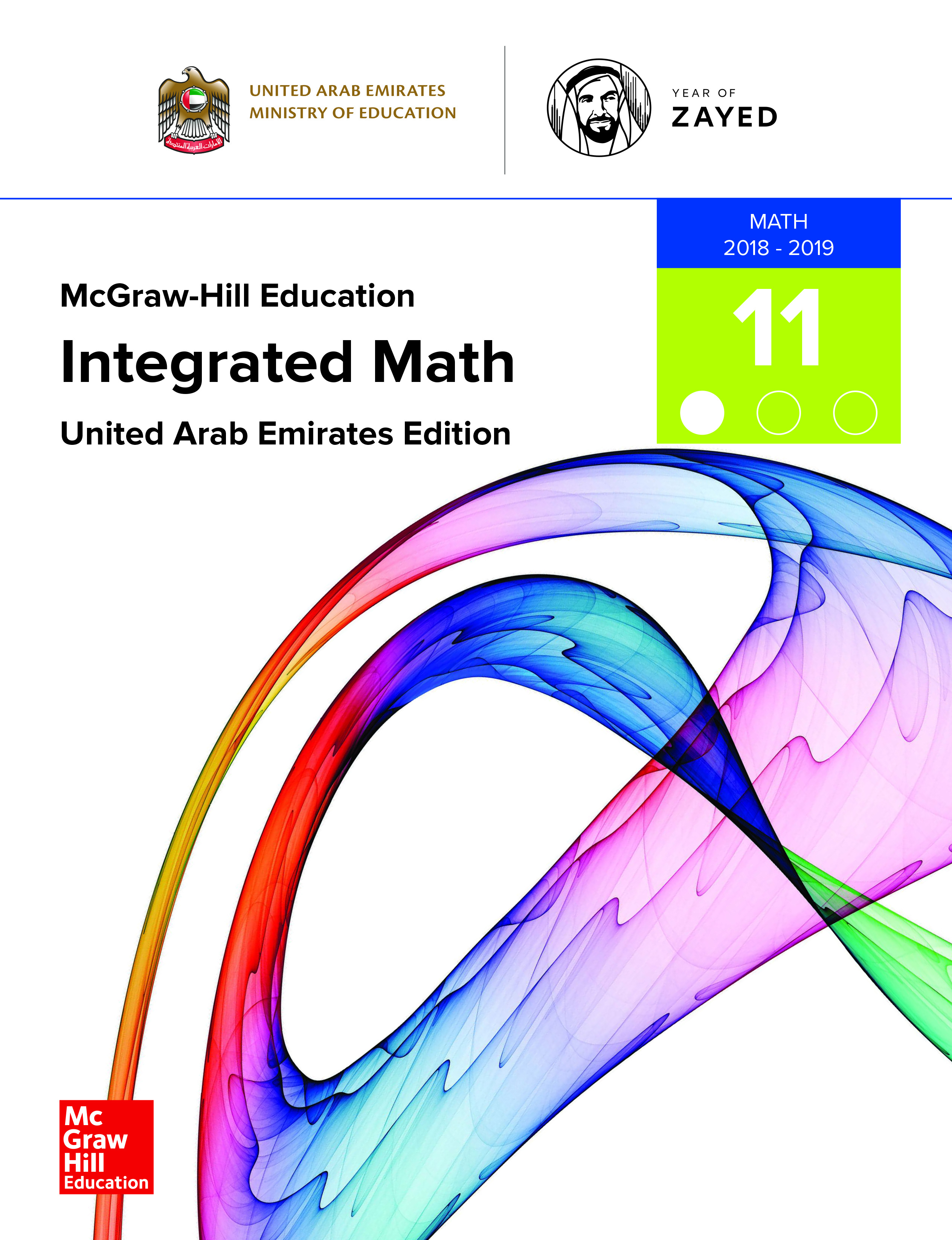 Integrated Math - SE - G11_GEN -P01