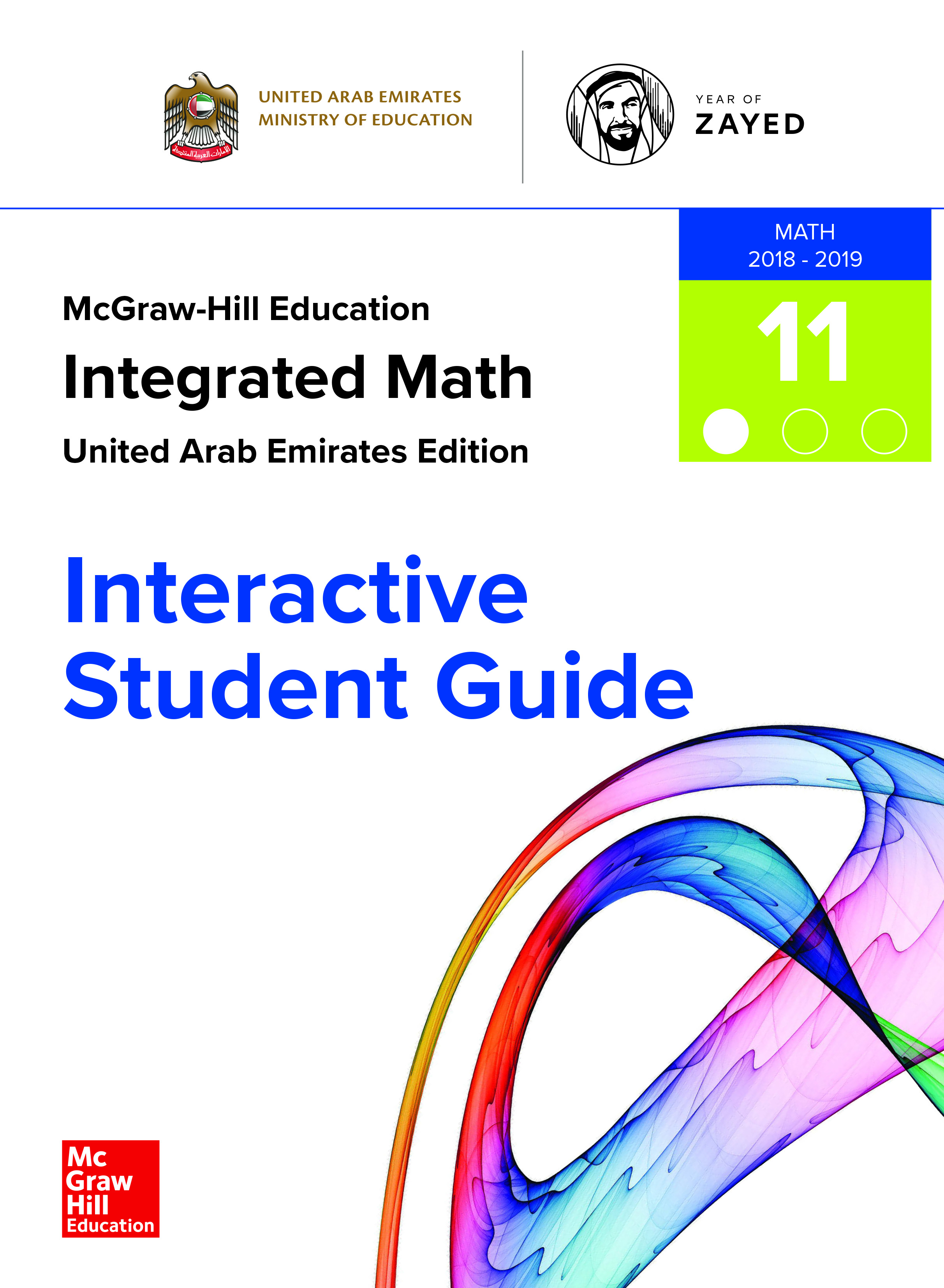 Integrated Math - ISG - SE- G11_GEN -P01