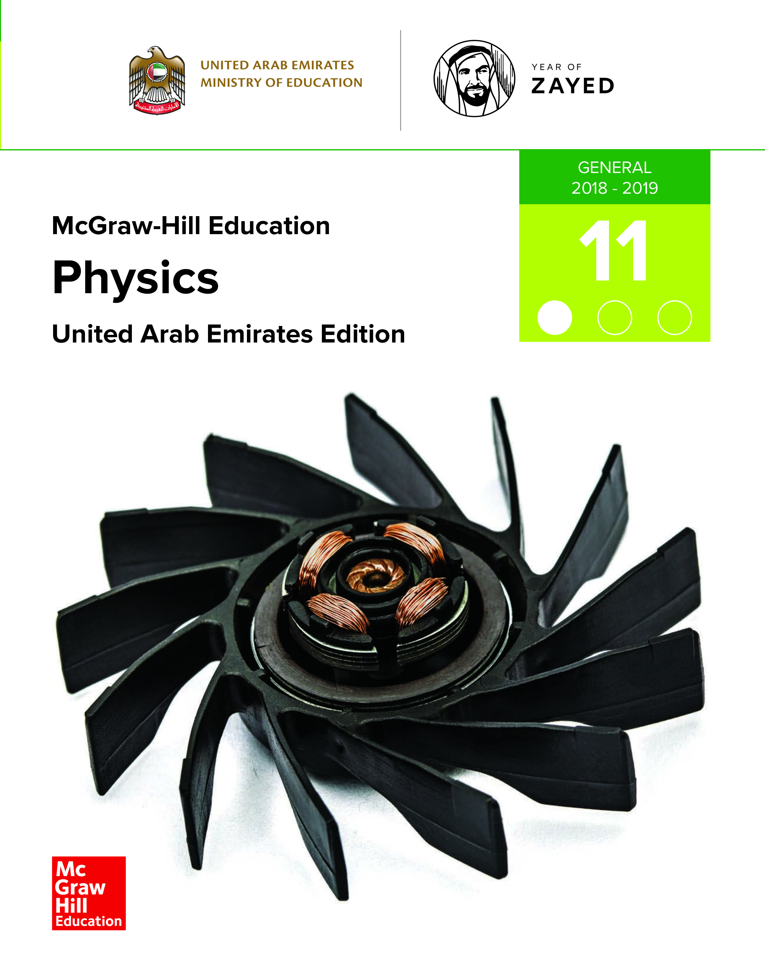 Physics - SE - G11_GEN - P01