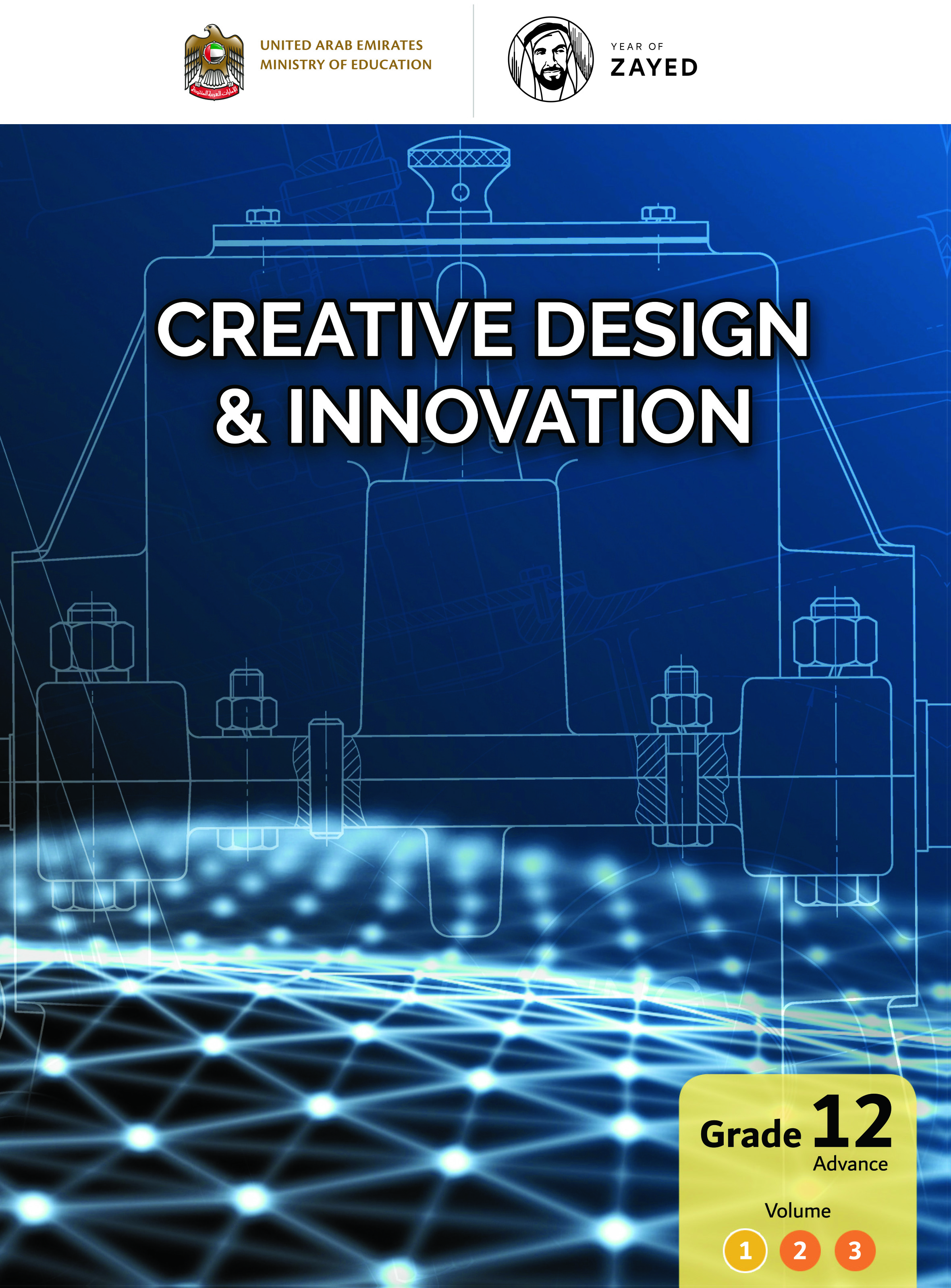 Creative Desing & Innovation - SE - G12_ADV - P01