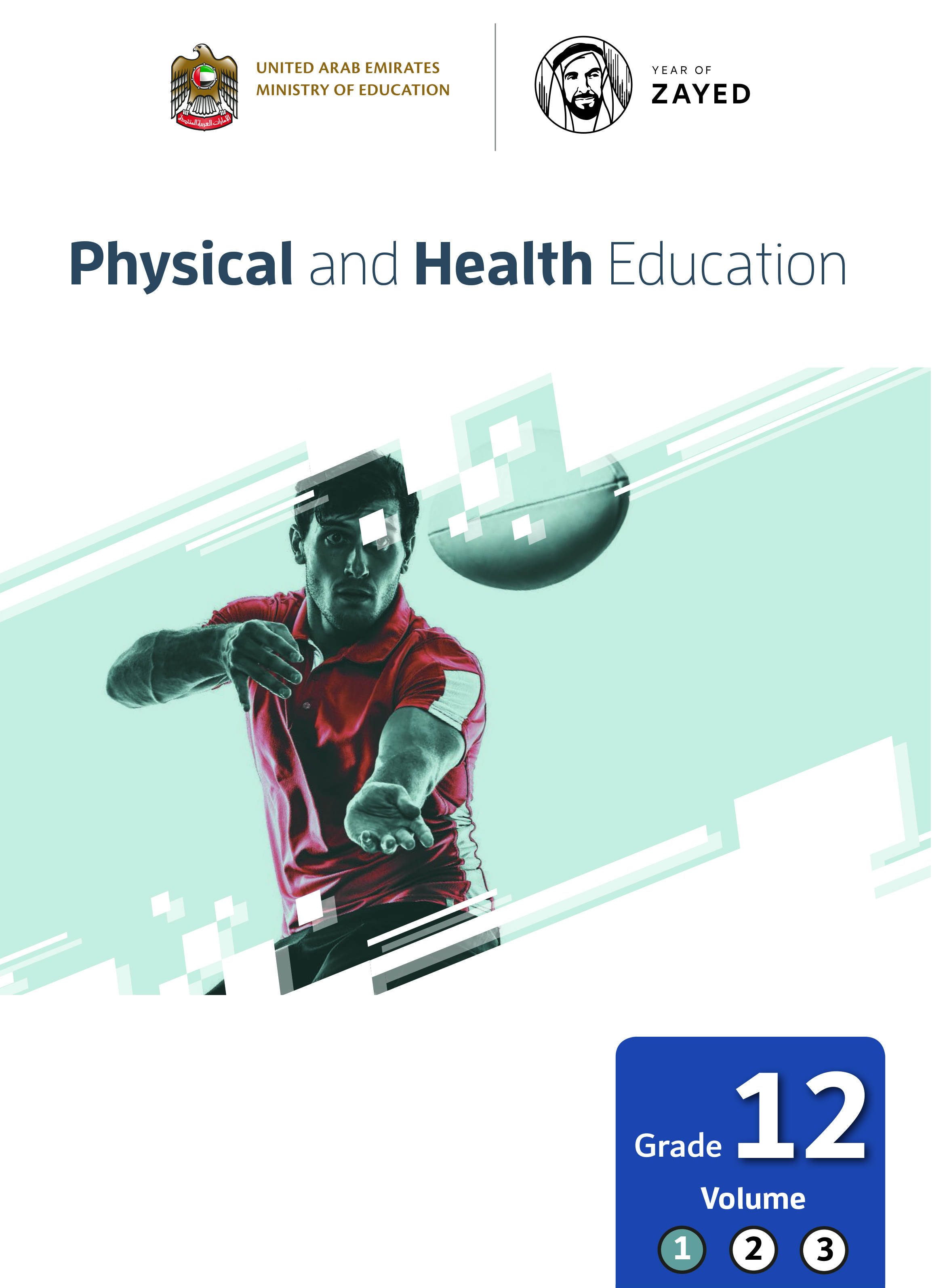 Physical and Health Education - SE_Boy - G12 - P01