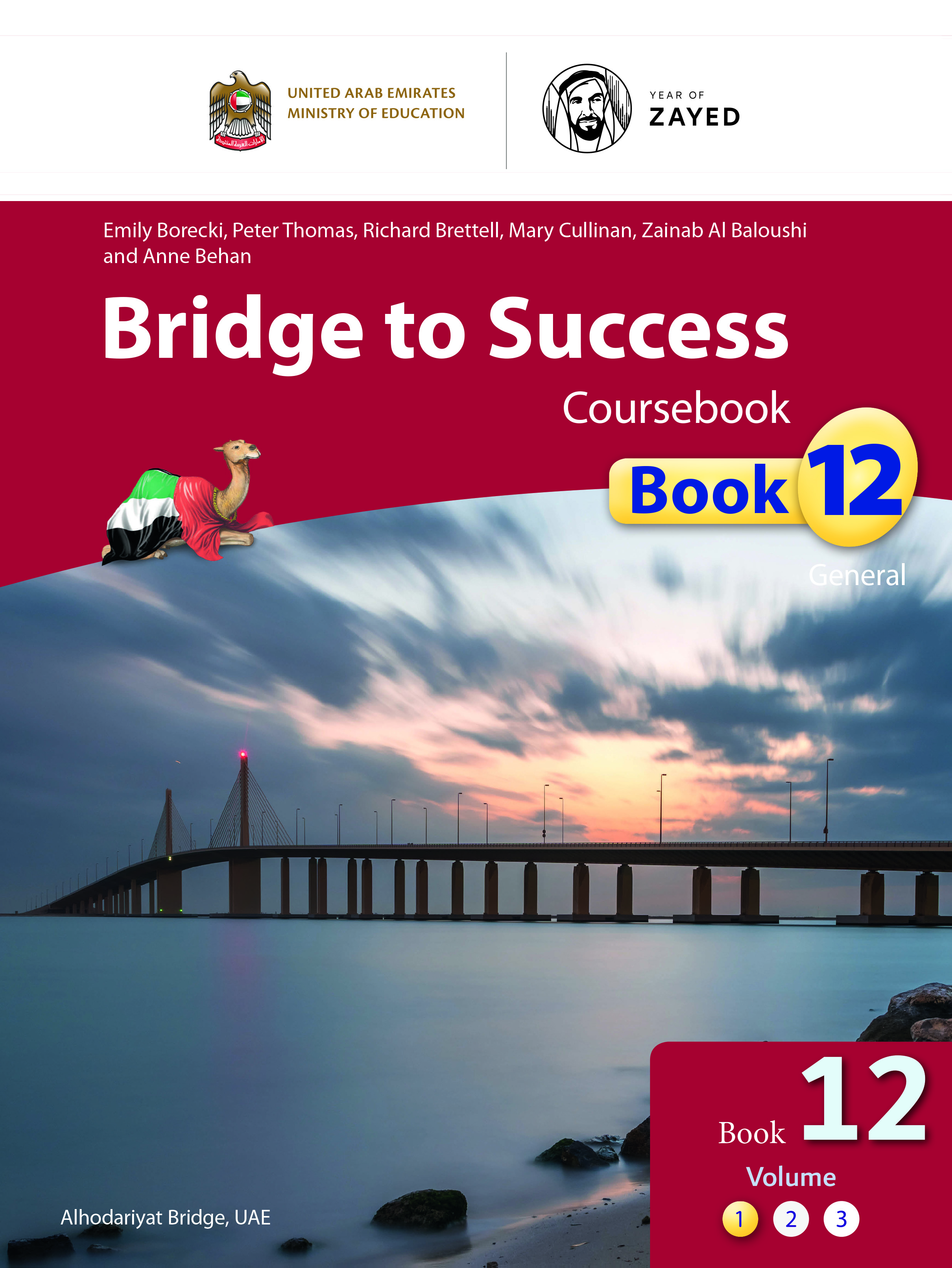 Bridge to Success Grade 12 General Coursebook P01