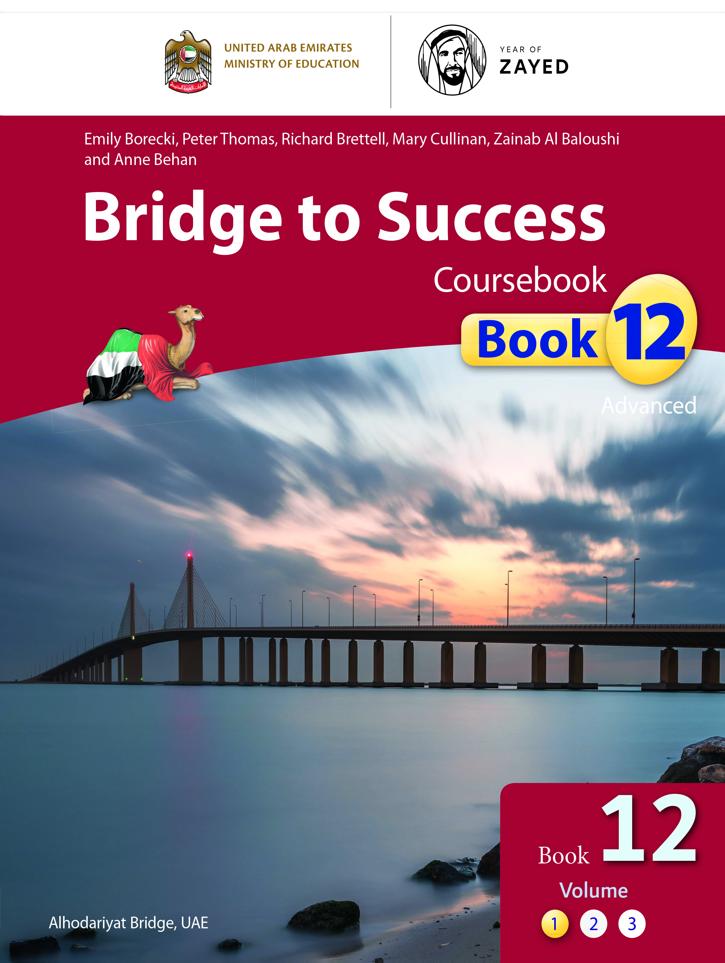 Bridge to Success Grade 12 Advanced Coursebook P01