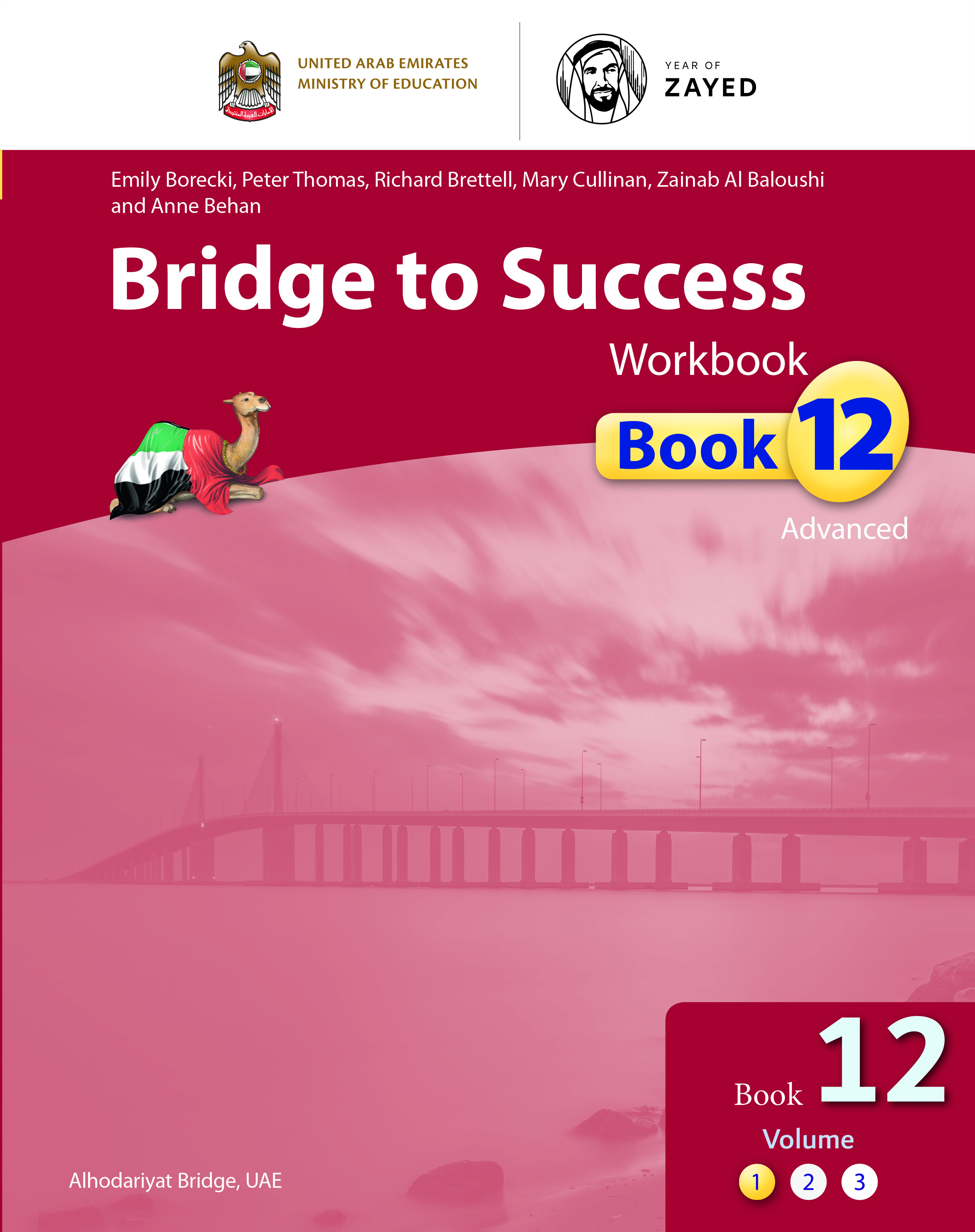 Bridge to Success Grade 12 Advanced Workbook P01