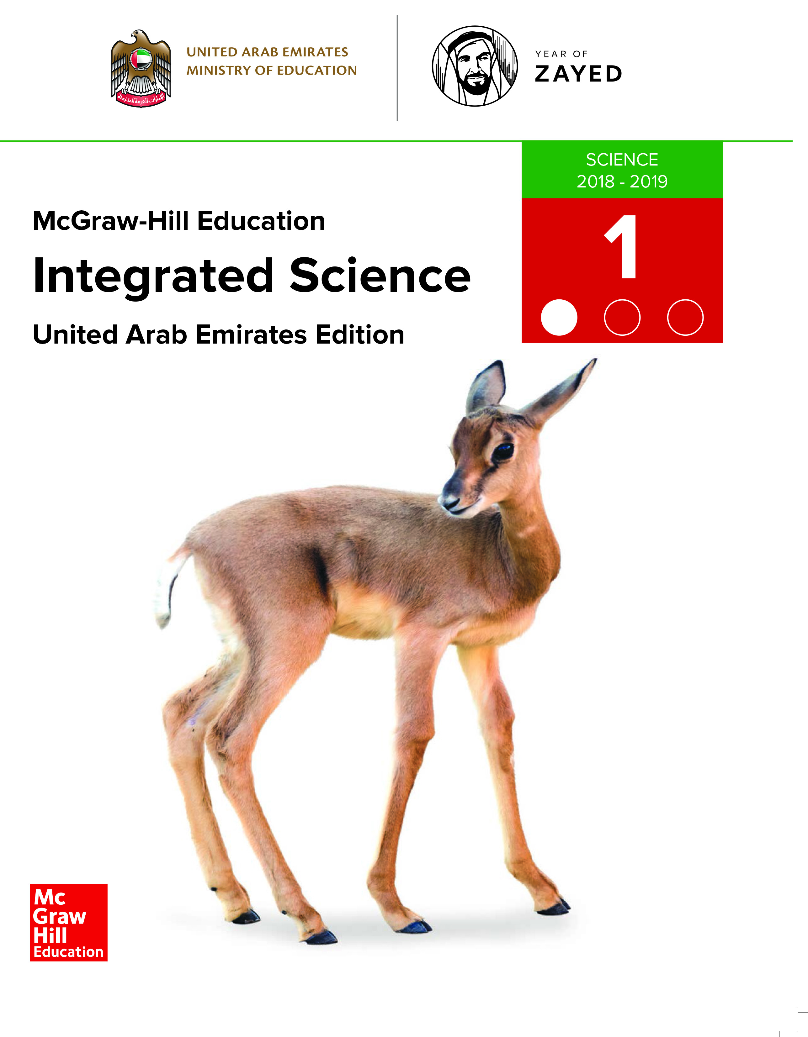 Integrated Science - SE - G01 - P01