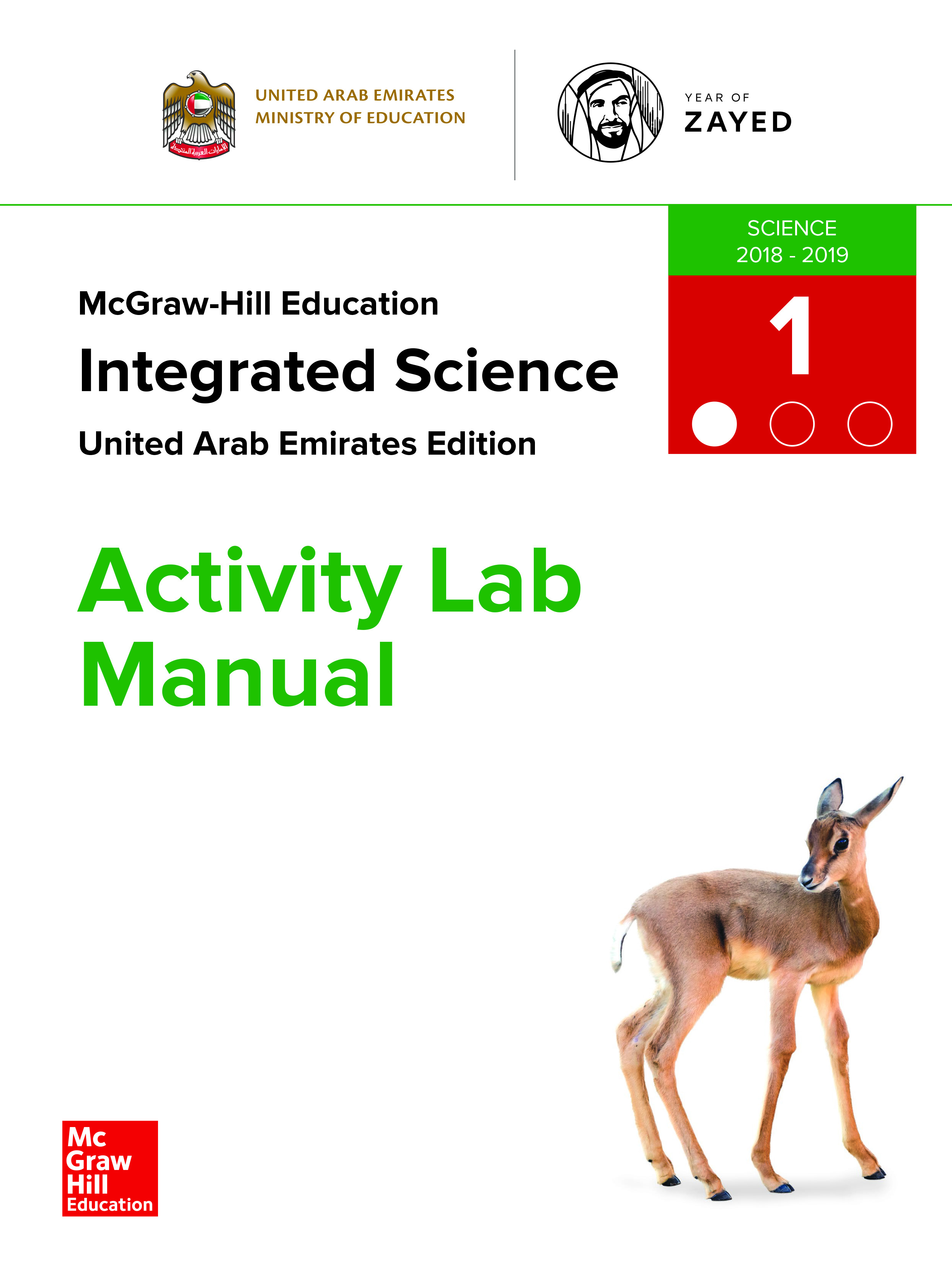 Integrated Science - ALM - SE - G01 - P01