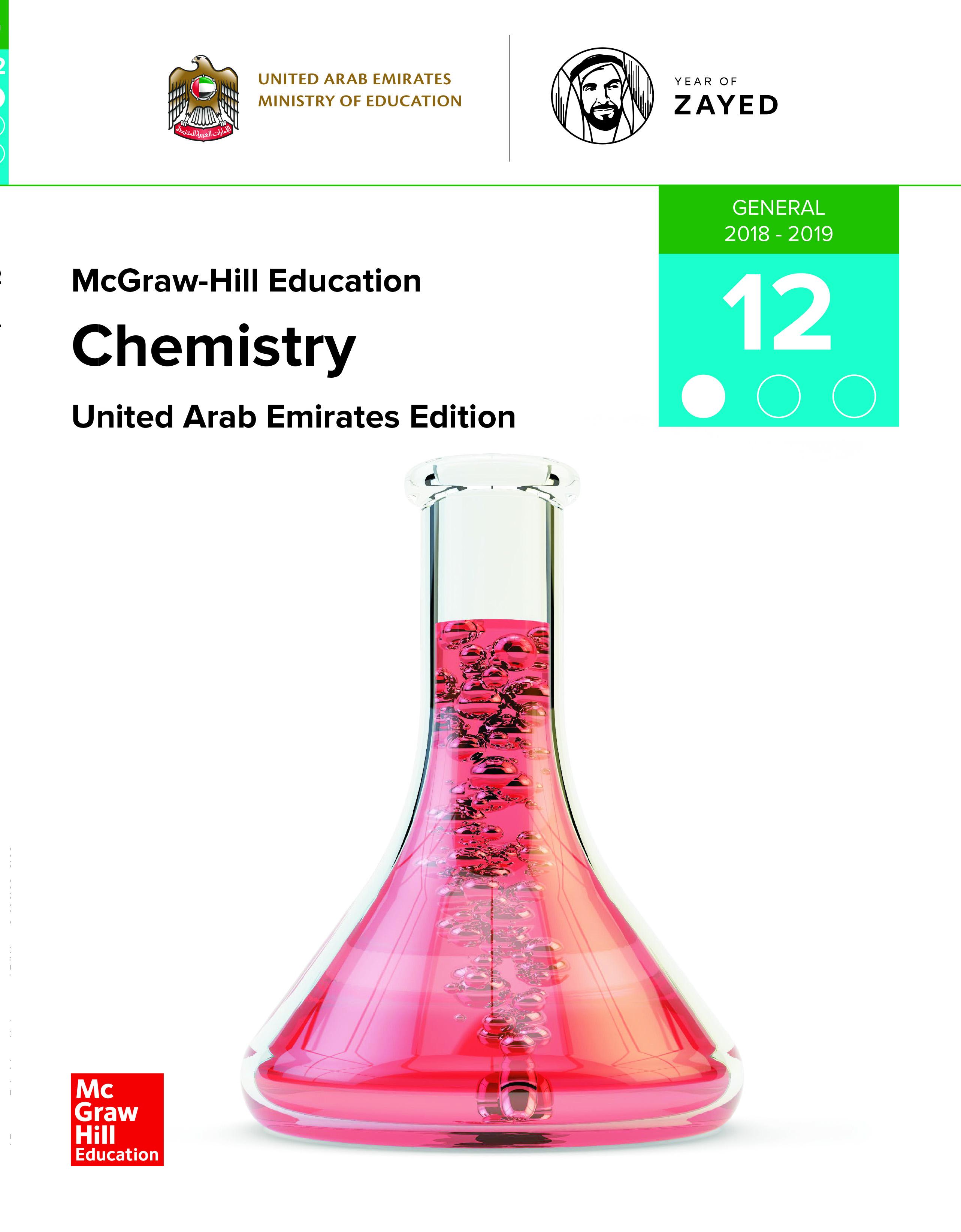 Chemistry - SE - G12_GEN - P01
