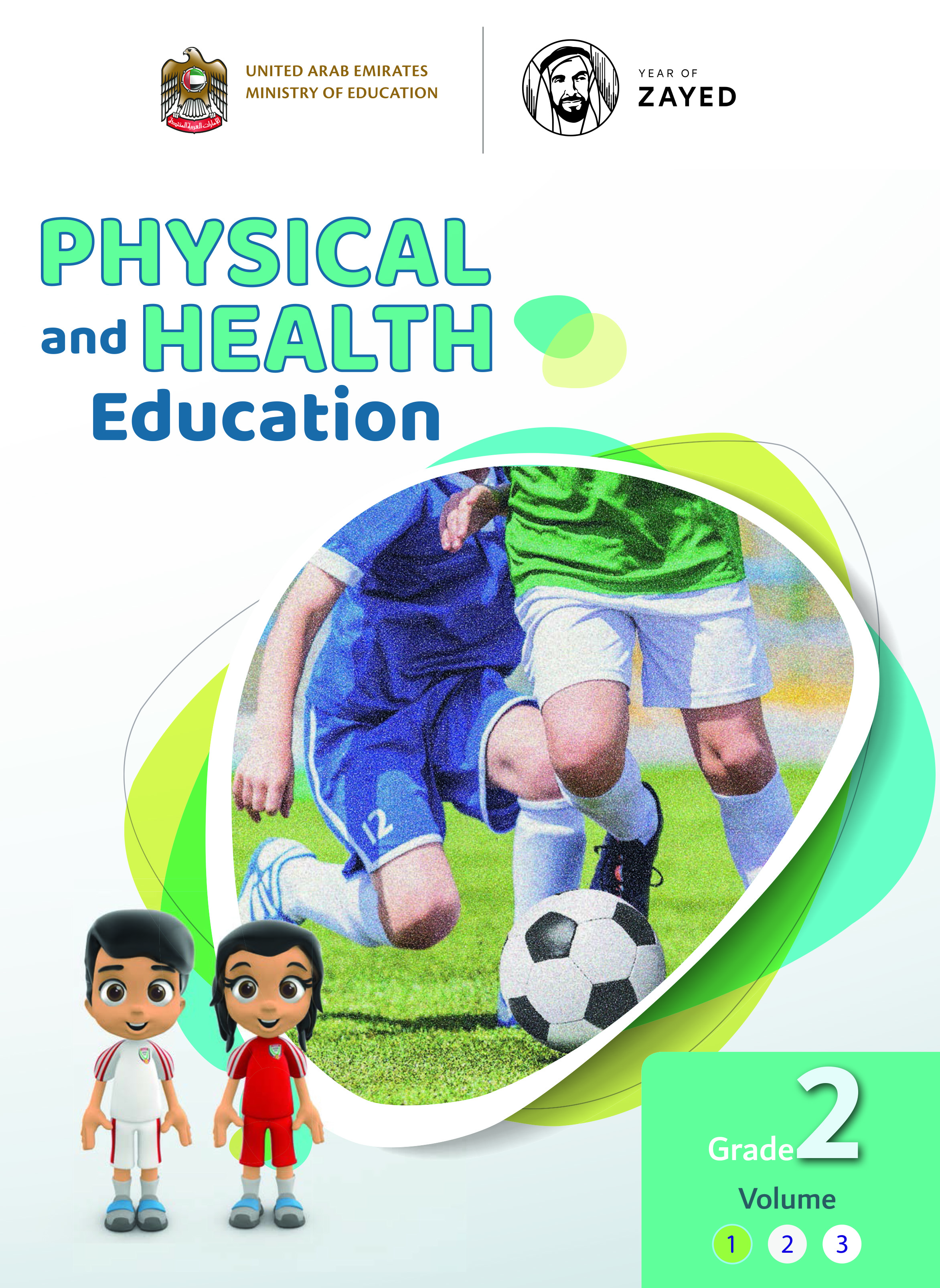 Physical and Health Education - SE - G02 - P01