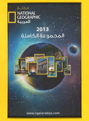 National Geographic Al Arabiya -  2013