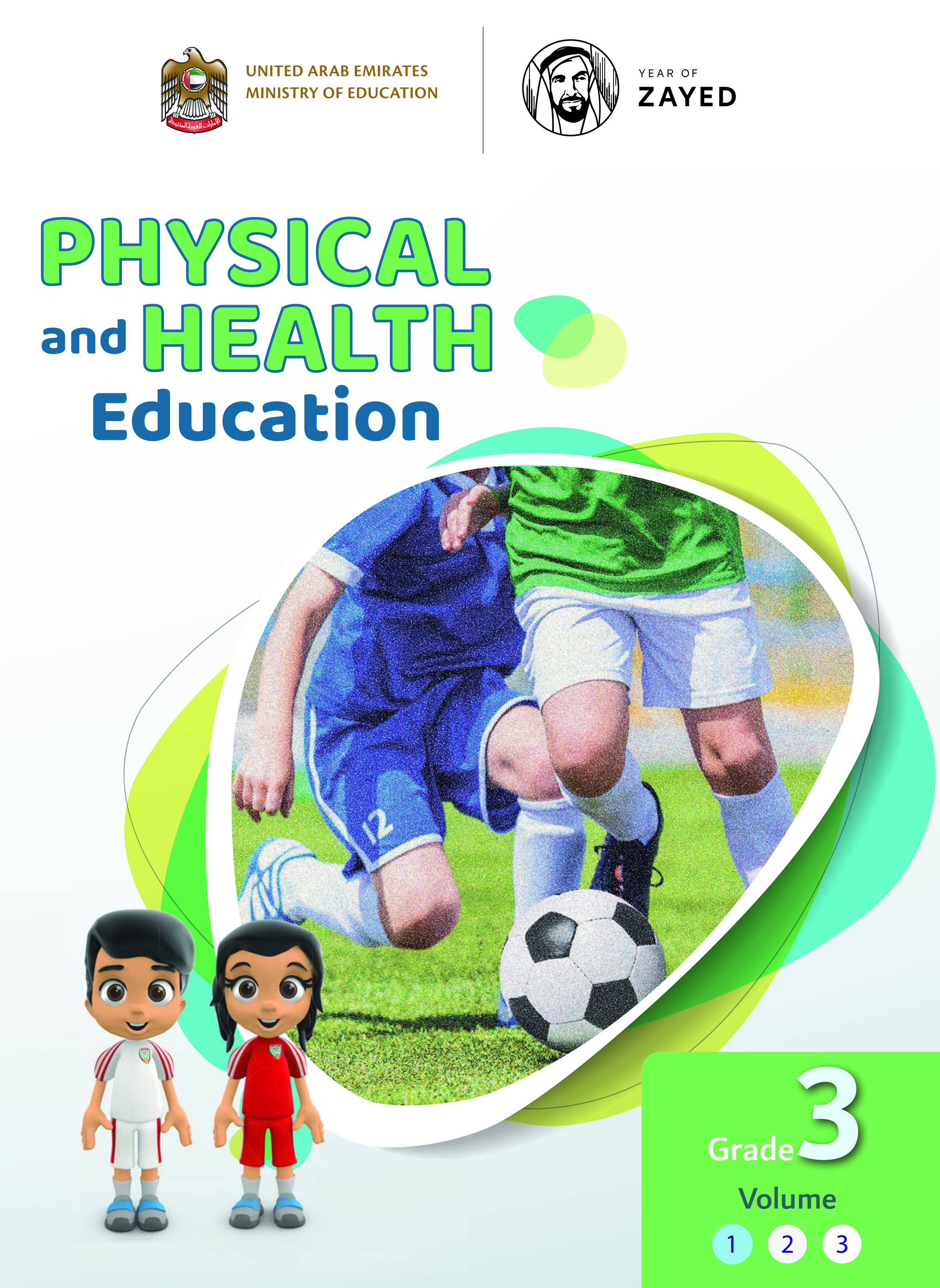 Physical and Health Education - SE - G03 - P01