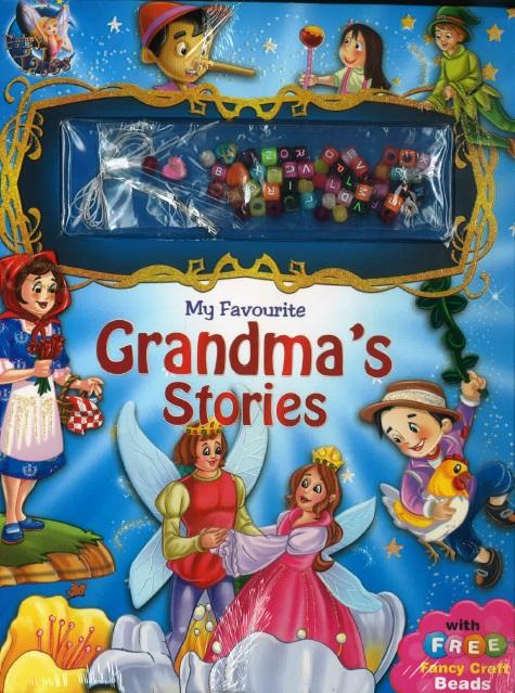 قصص الجدة
