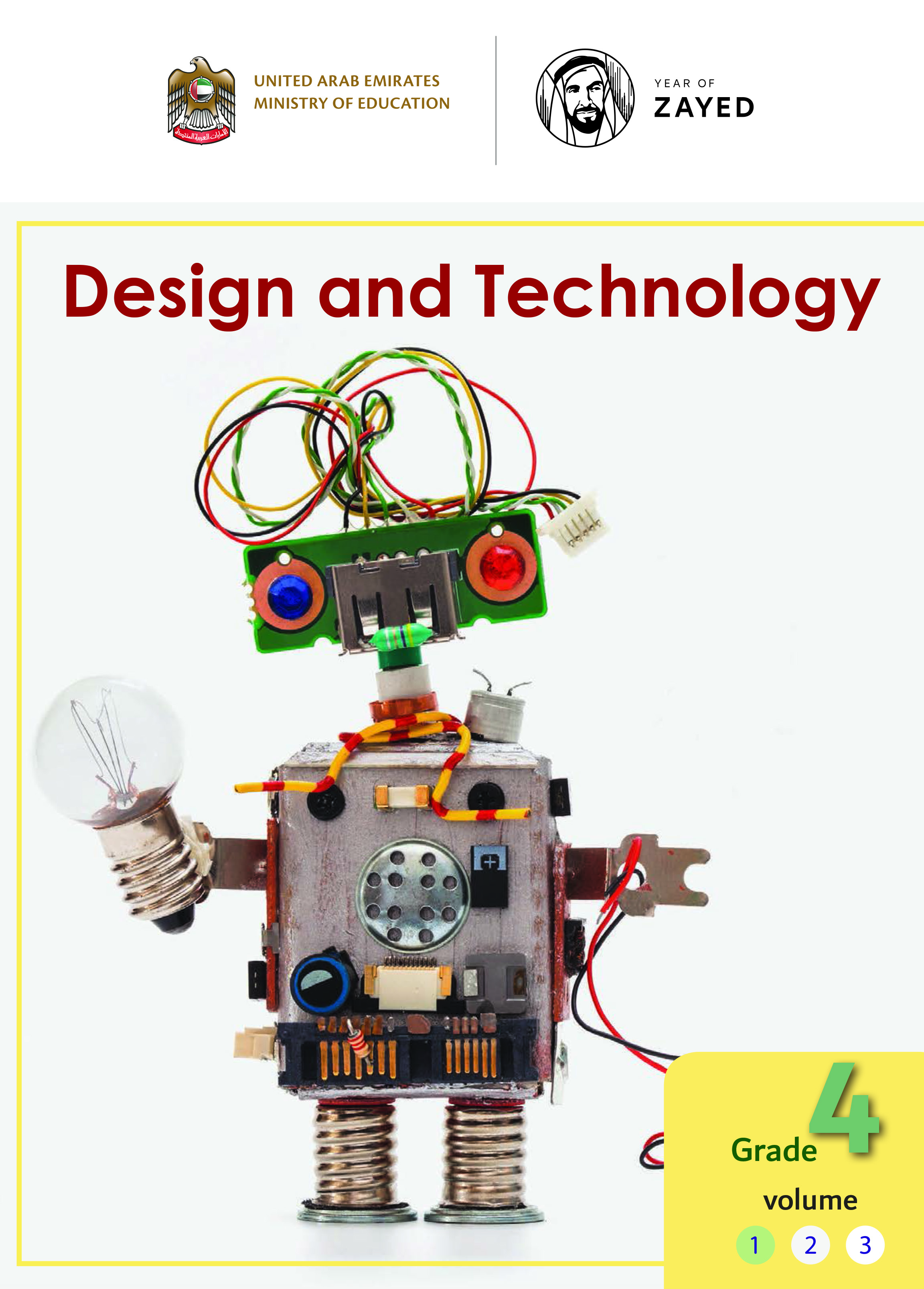 Design and Technology Scratch  P01