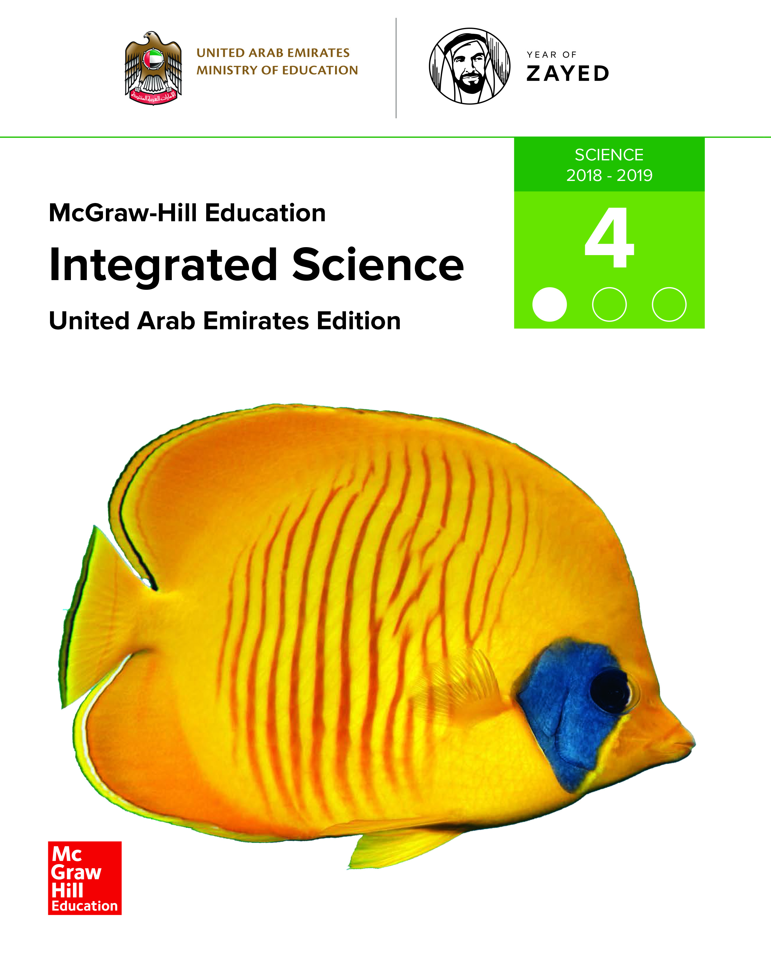 Integrated Science - SE - G04 - P01