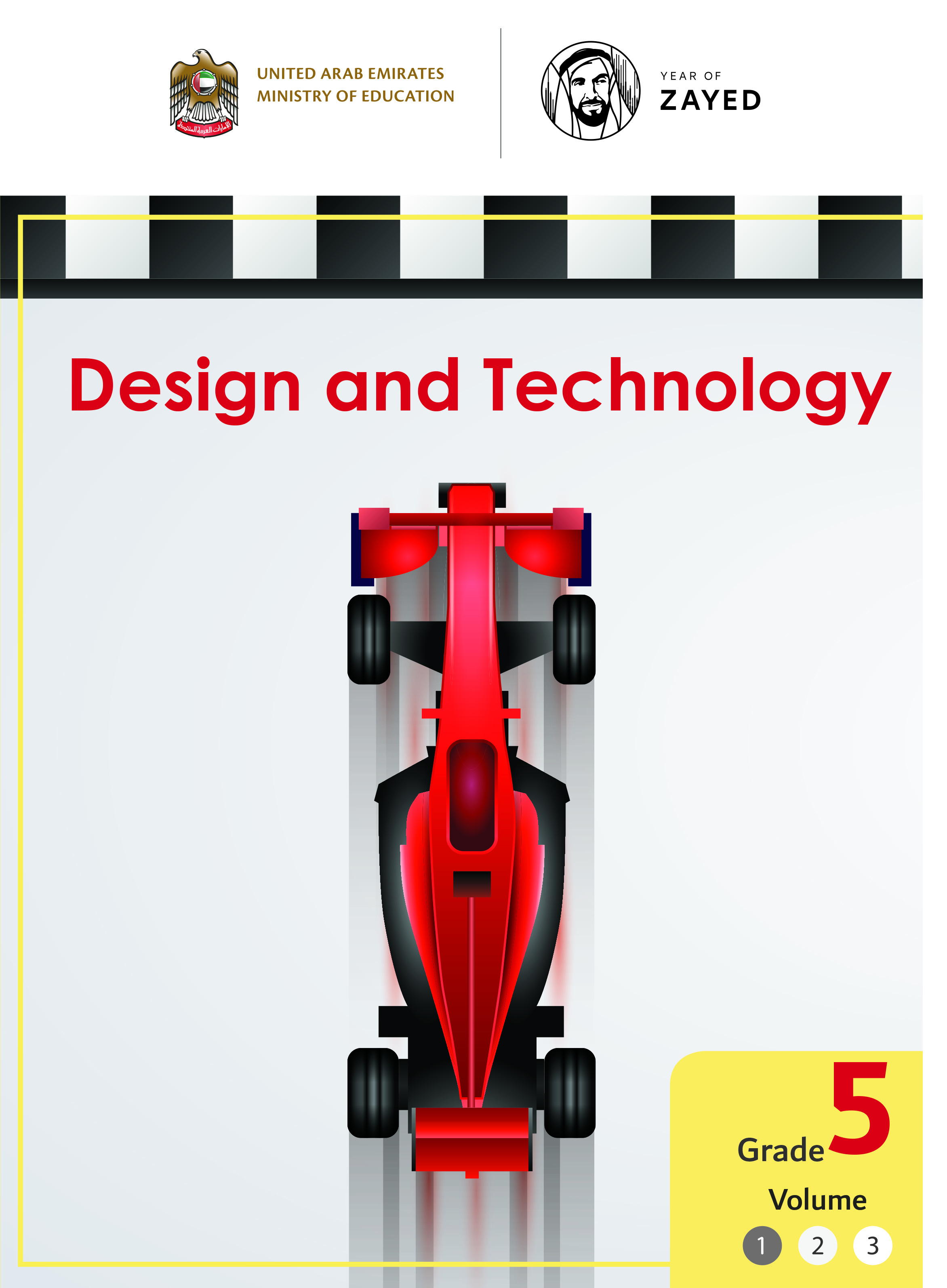 Design and Technology Formula Ethera P01