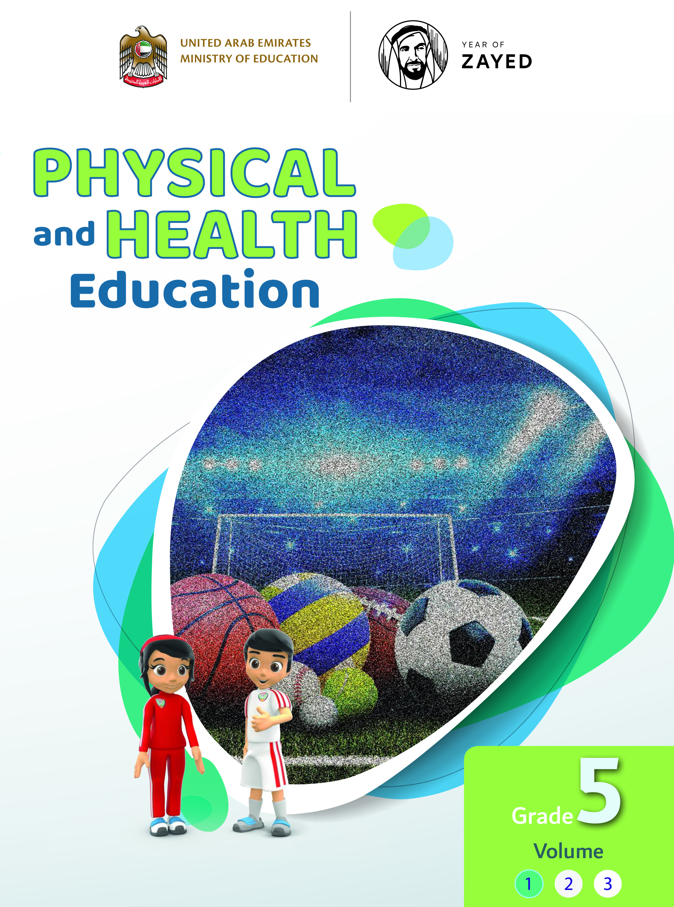Physical and Health Education - SE - G05 - P01