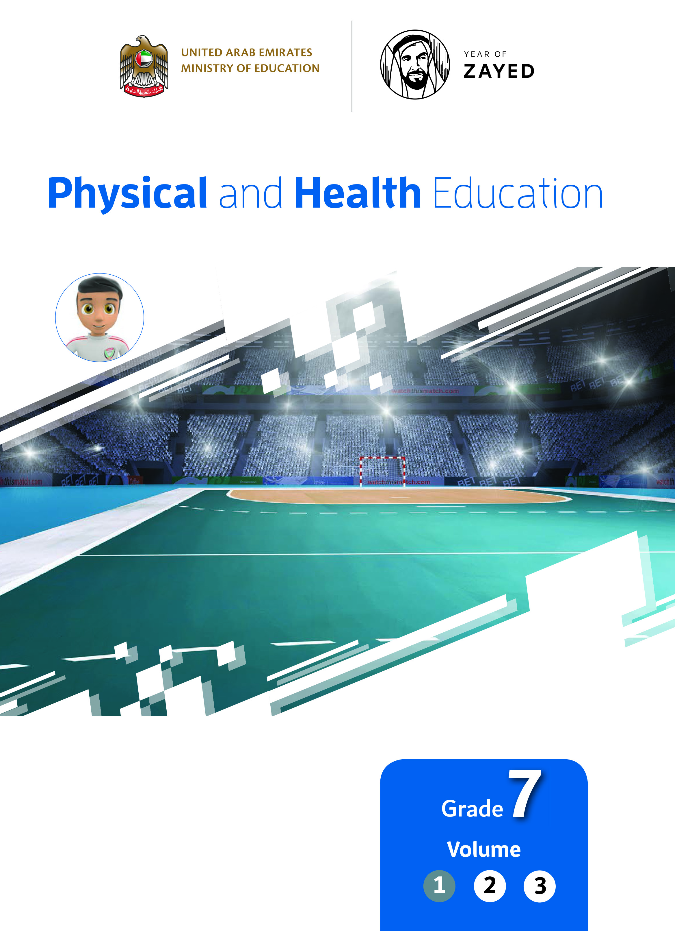 Physical and Health Education - SE_Boy - G07 - P01