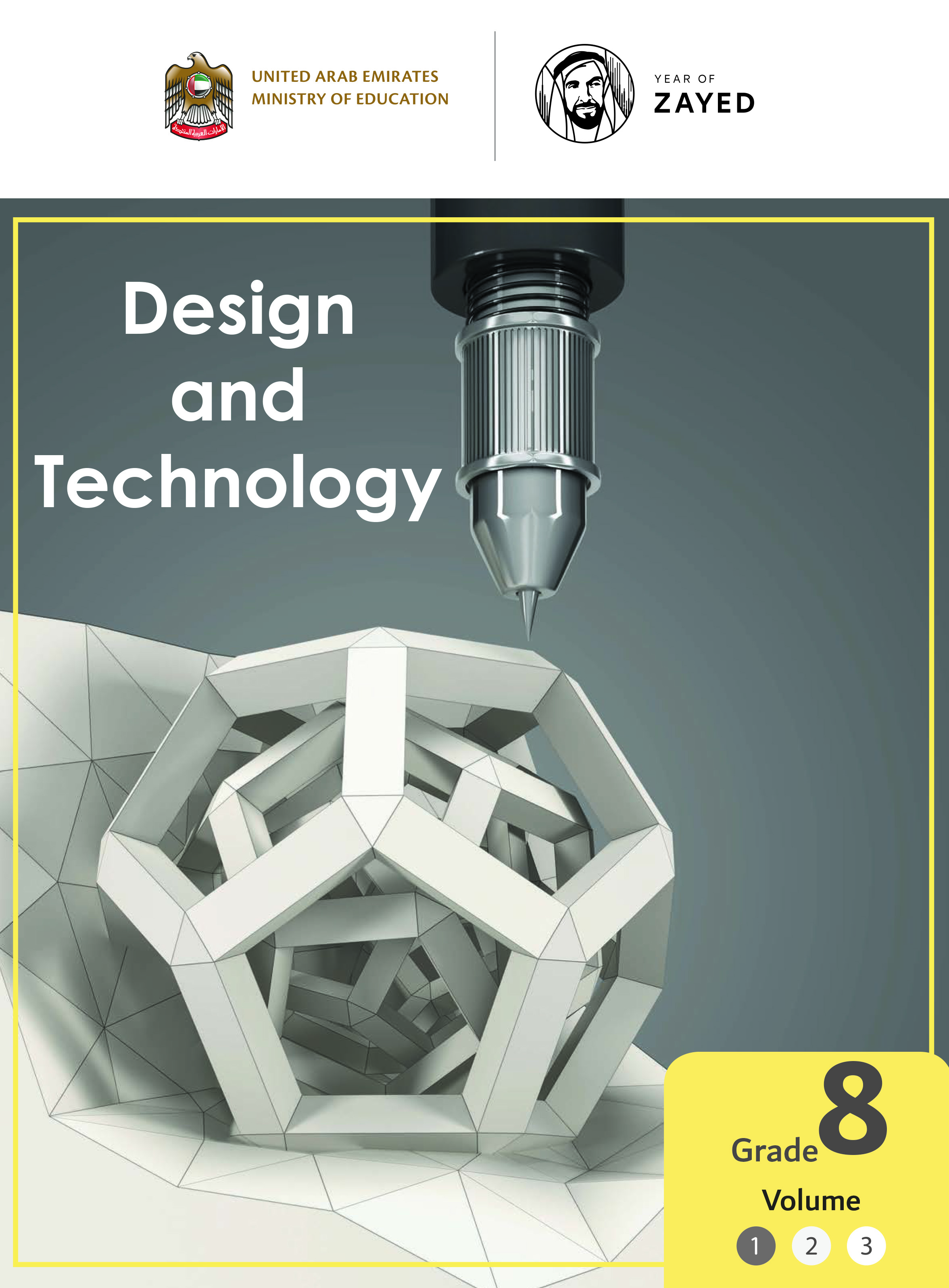 Design and Technology  3D Printing P01