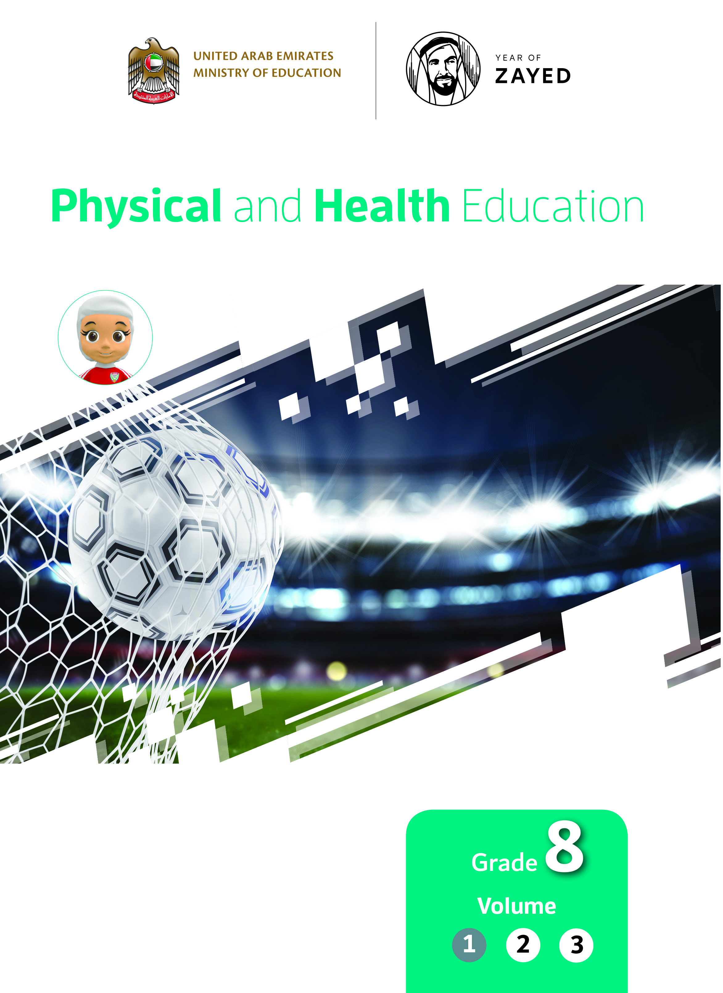 Physical and Health Education - SE_Girl - G08 - P01