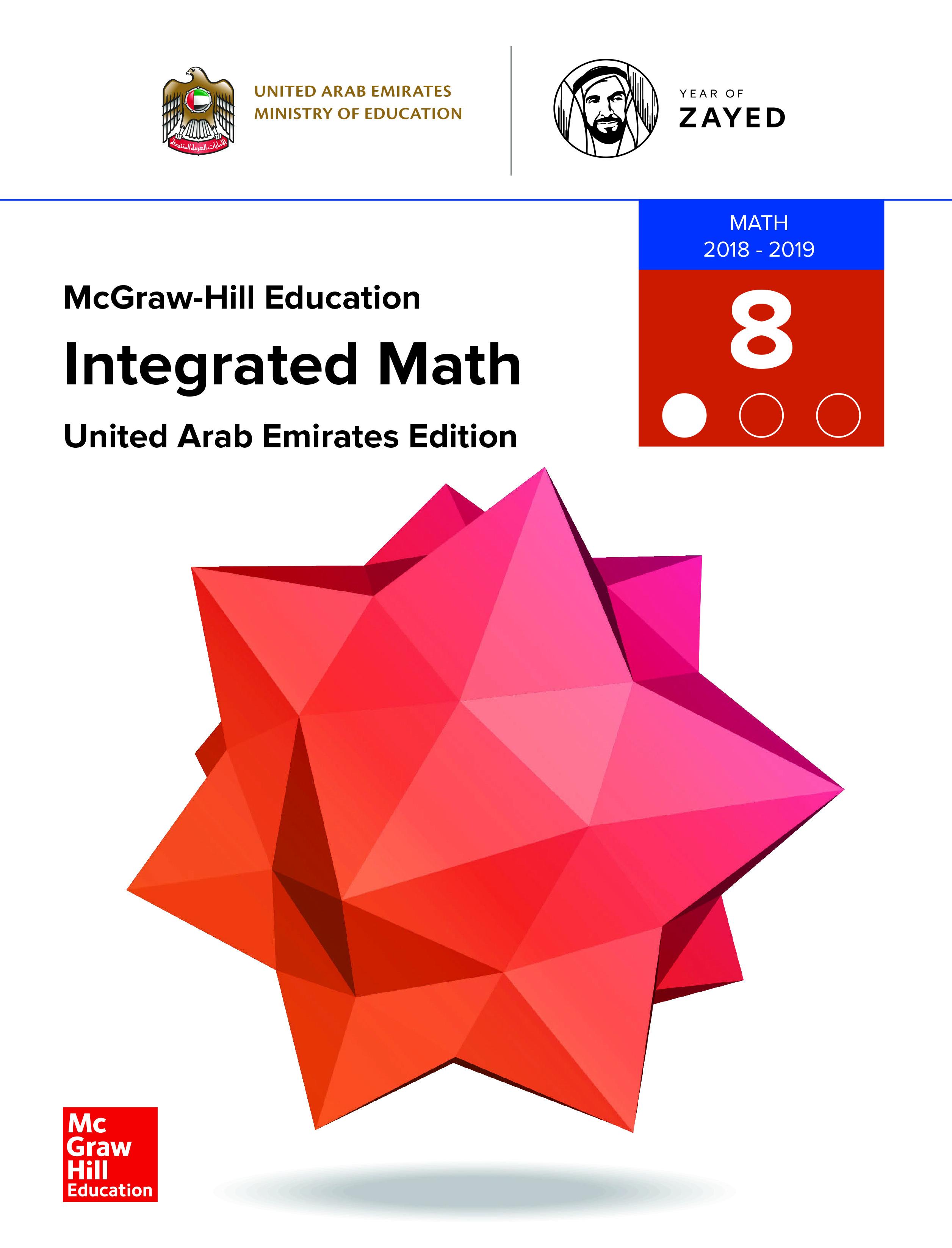 Integrated Math - SE - G08-P01