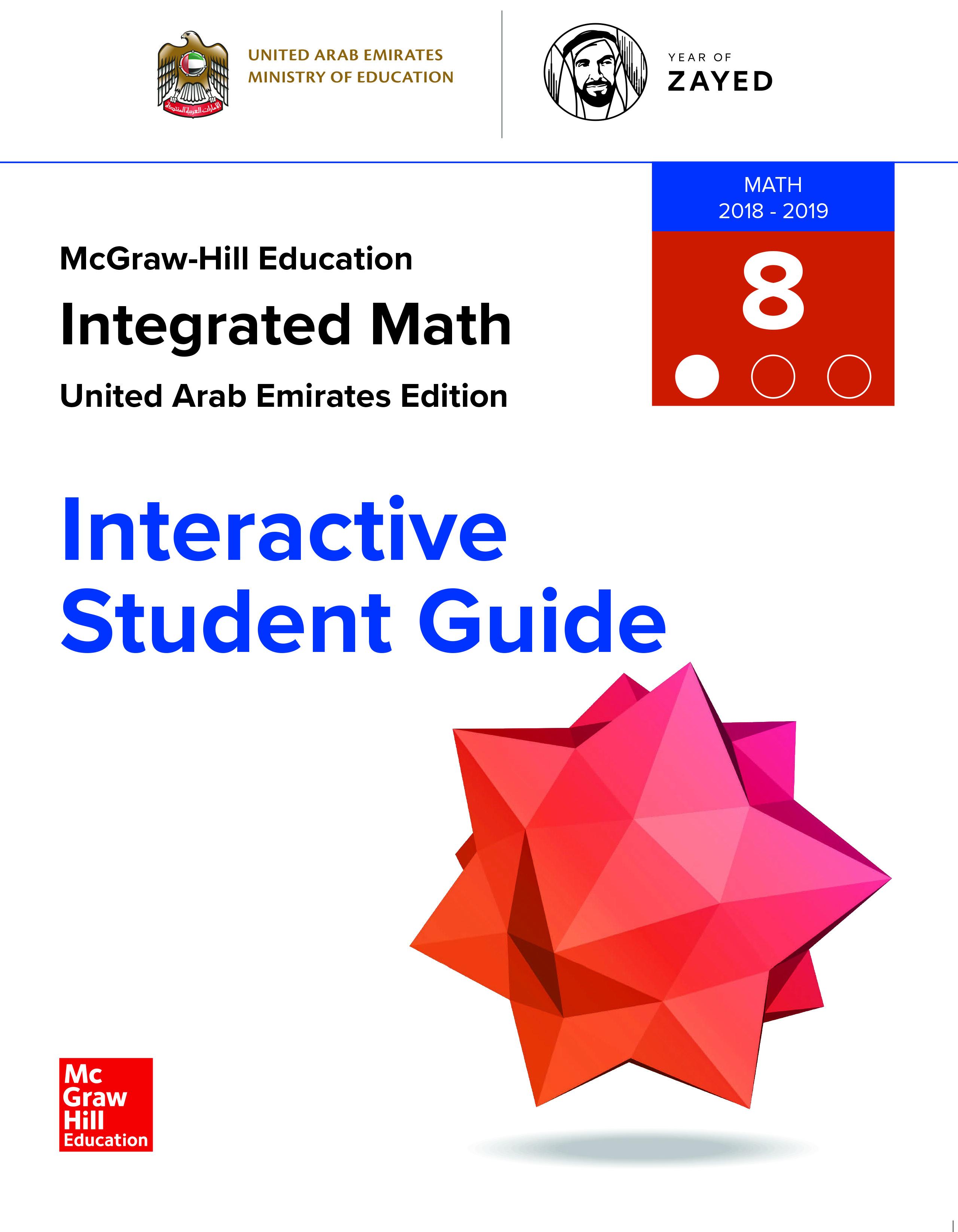 Integrated Math - ISG - SE- G08-P01