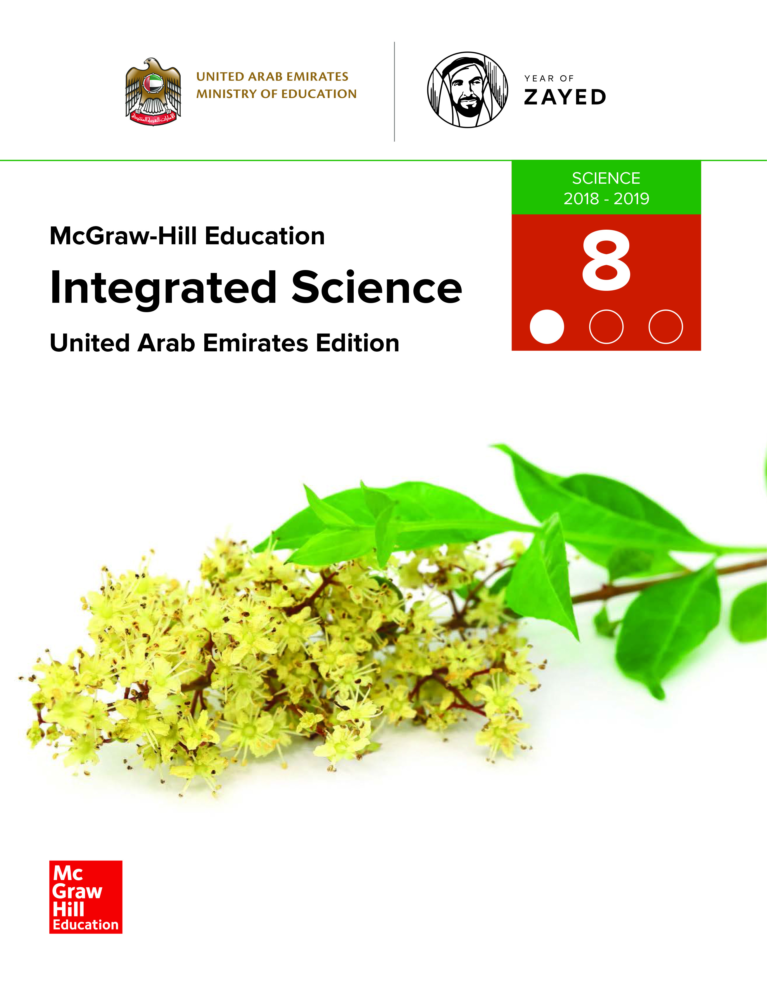 Integrated Science - SE - G08 - P01
