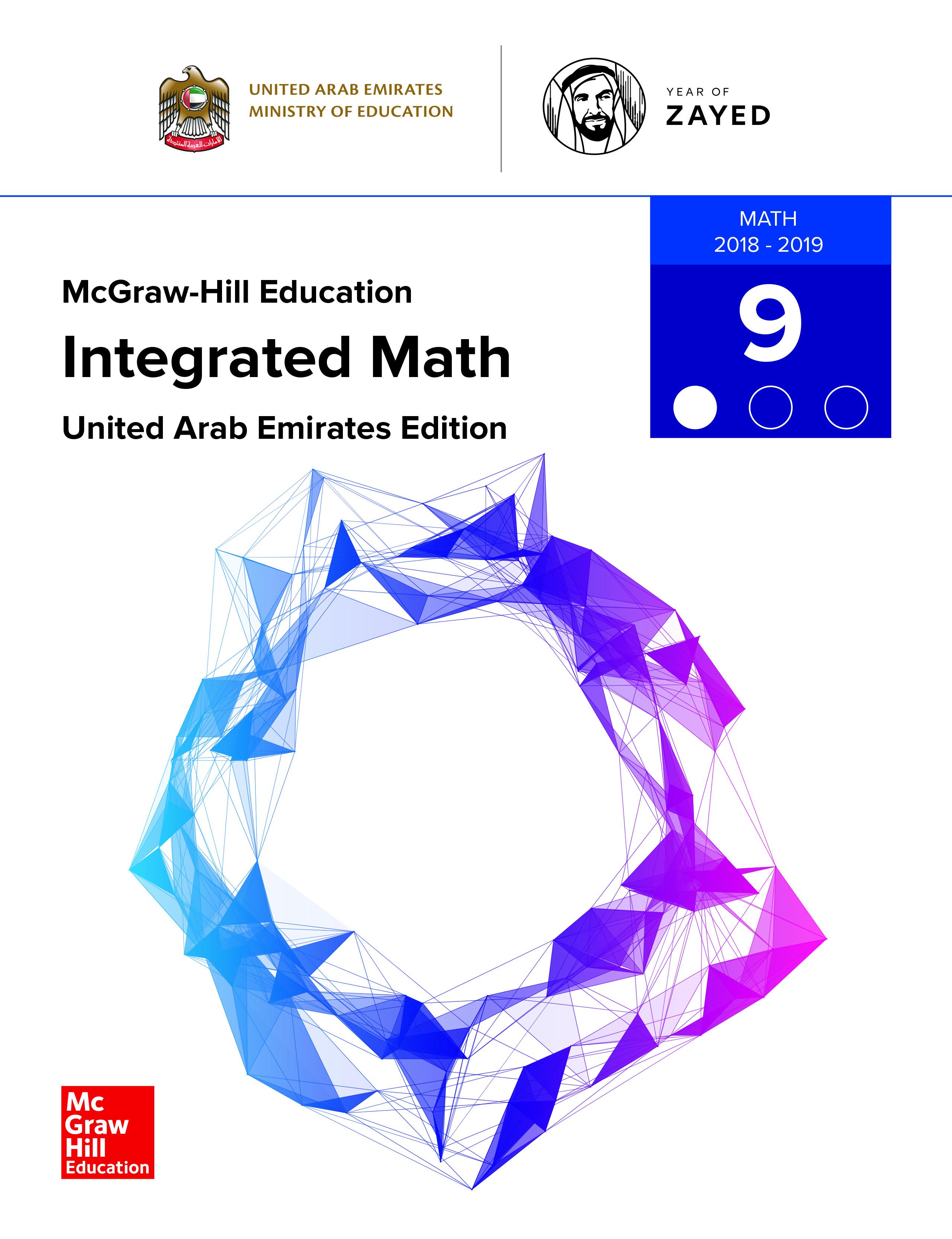 Integrated Math - SE - G09_GEN -P01