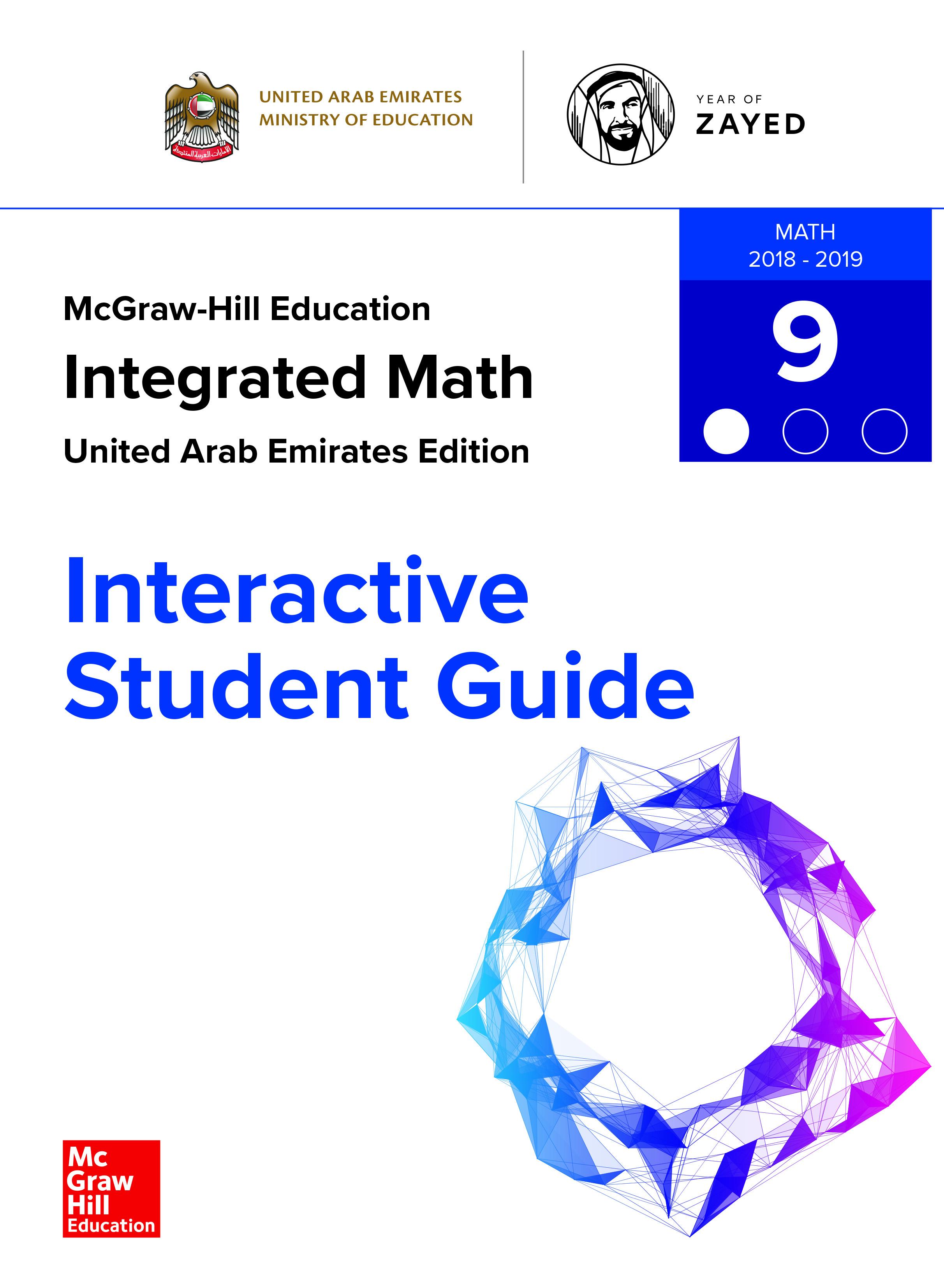Integrated Math - ISG - SE- G09_GEN-P01
