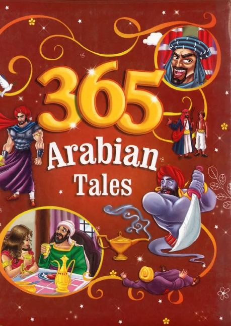 حكايات عربية