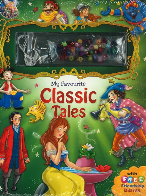 حكايات الكلاسيكية