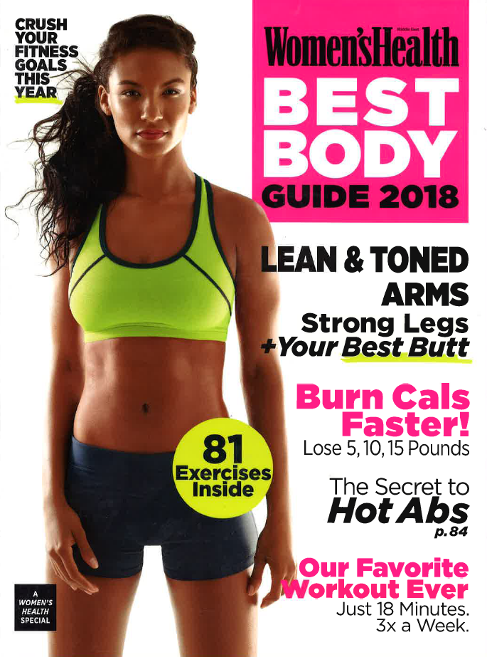 Women's Health BEST BODY GUIDE 2018