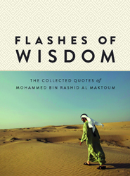 ومضات من حكمة - Flashes of Wisdom